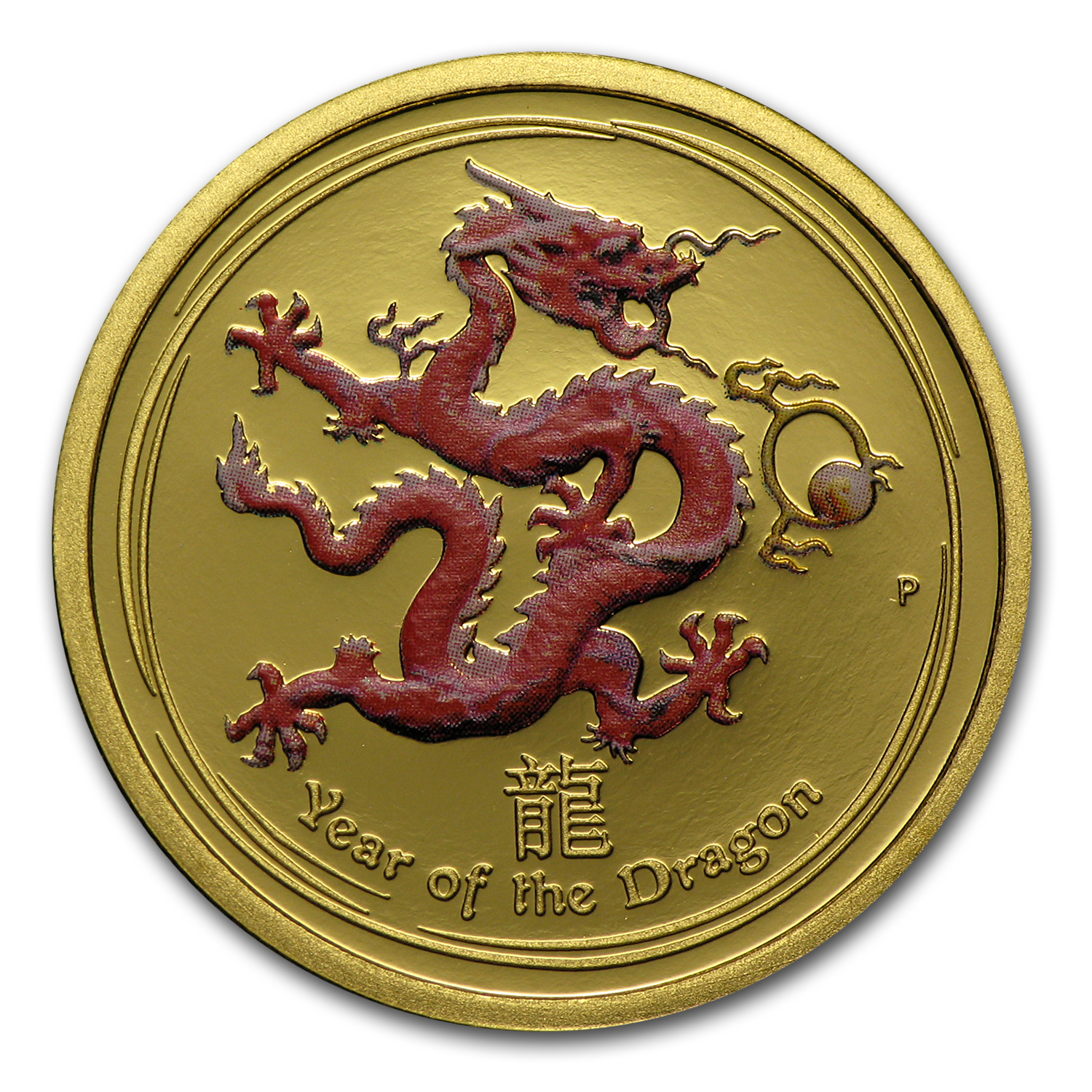 2012 Gold 1/4 oz Lunar Year of the Dragon Proof (SII, Colorized)