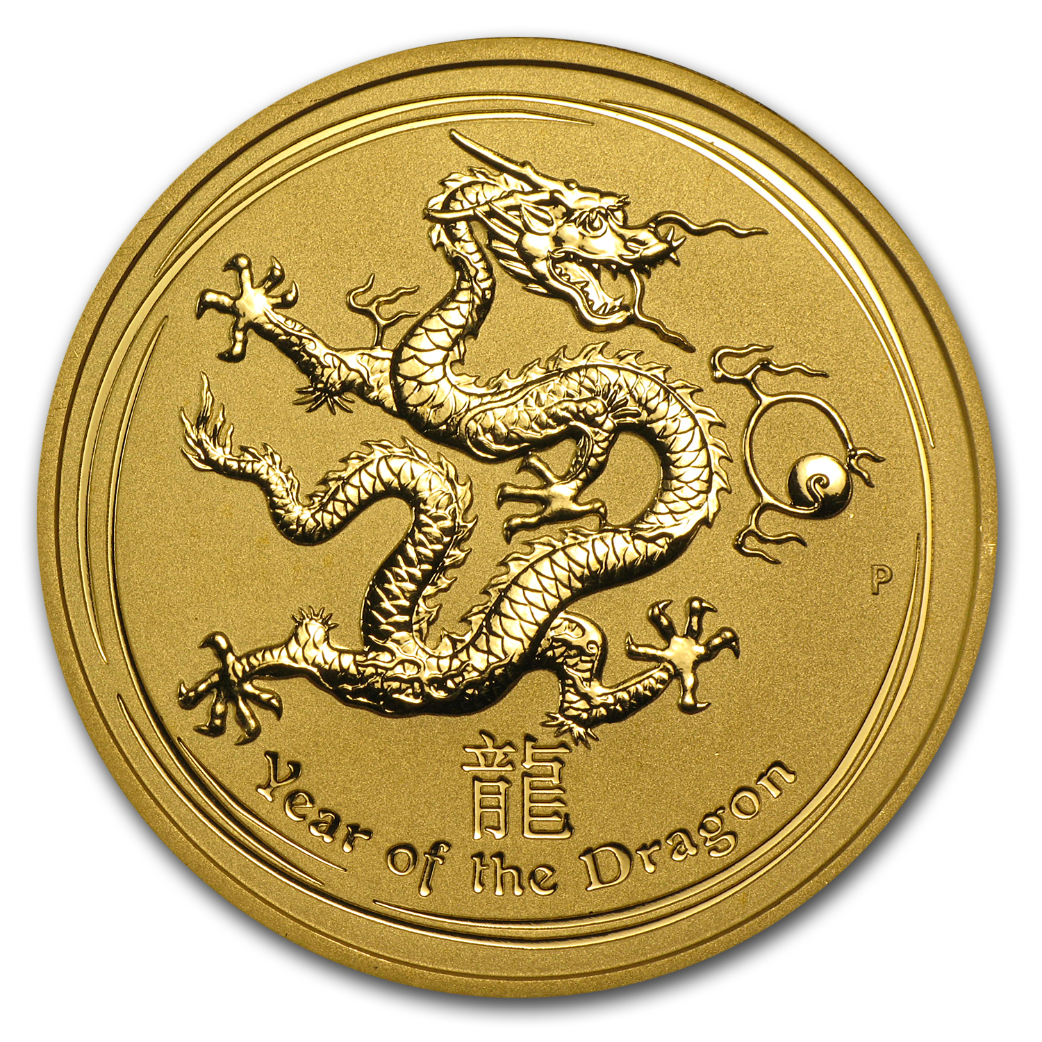 2012 2 oz Gold Lunar Year of the Dragon Series II (Abrasions)