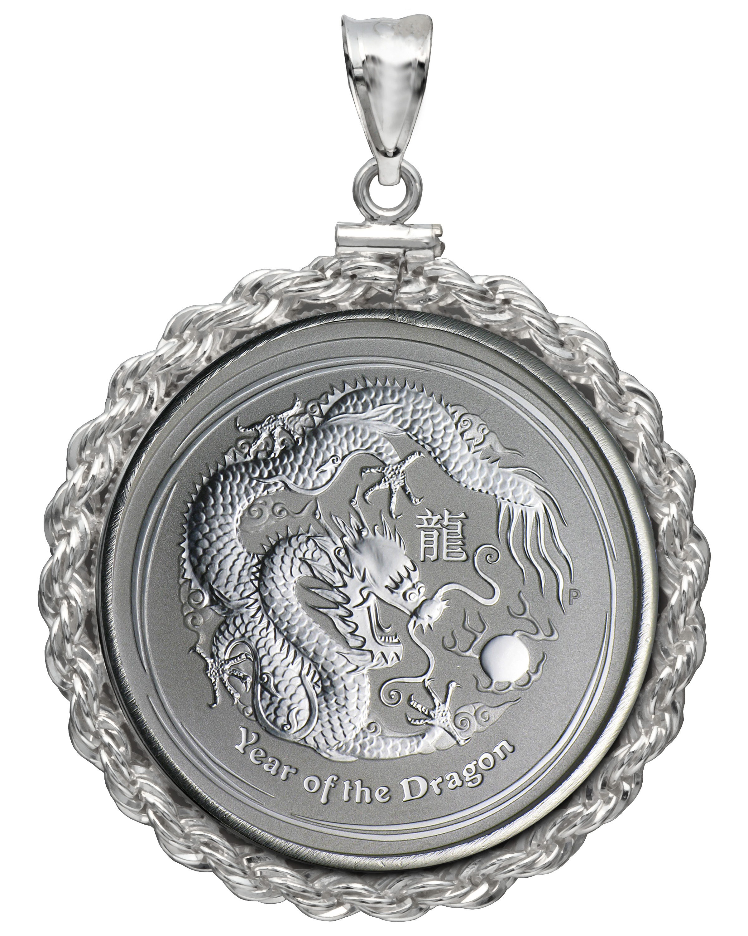 2012 1/2 oz Silver Dragon Pendant (Screw-Top Rope Bezel)