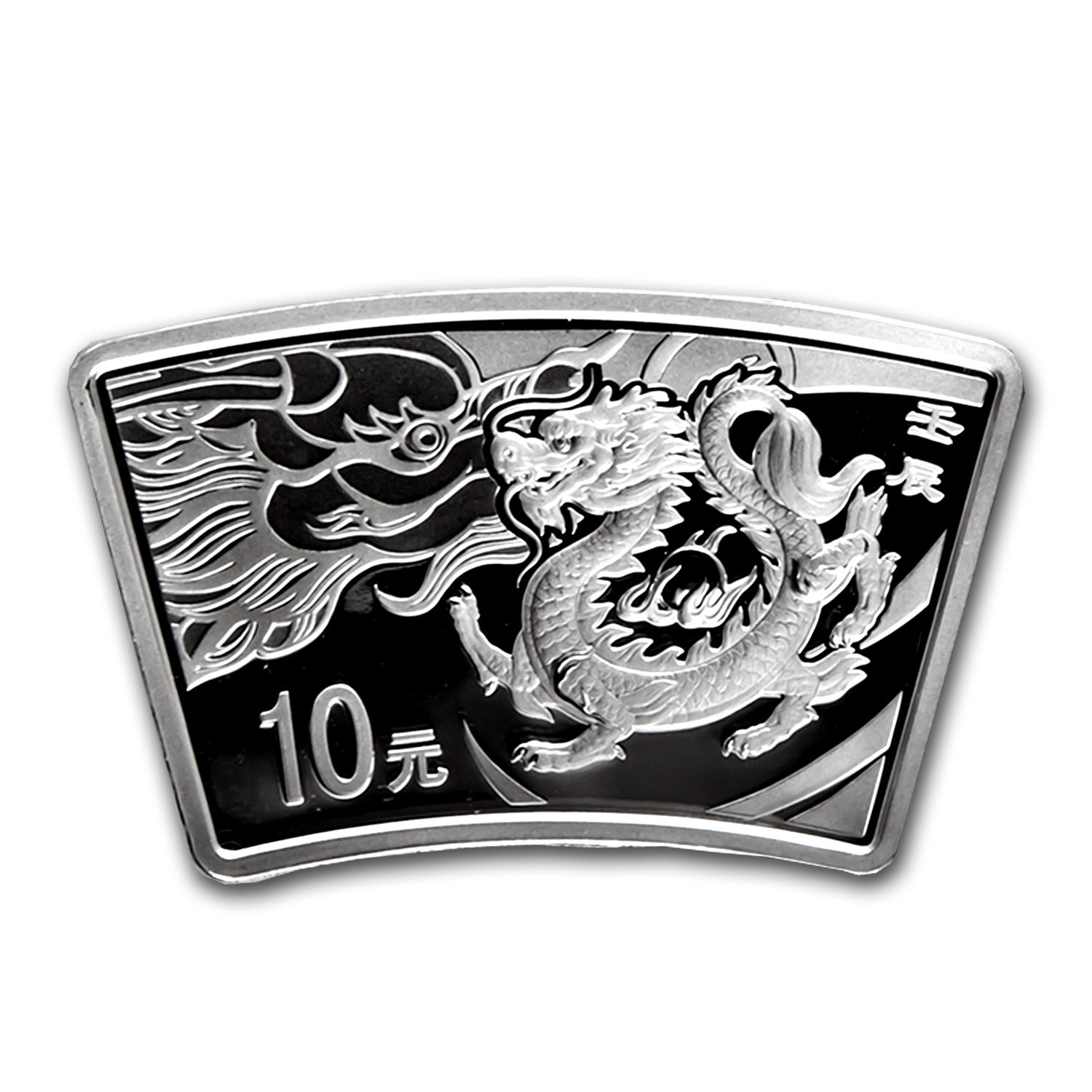 2012 China 1 oz Silver Fan Year of the Dragon (w/Box & COA)