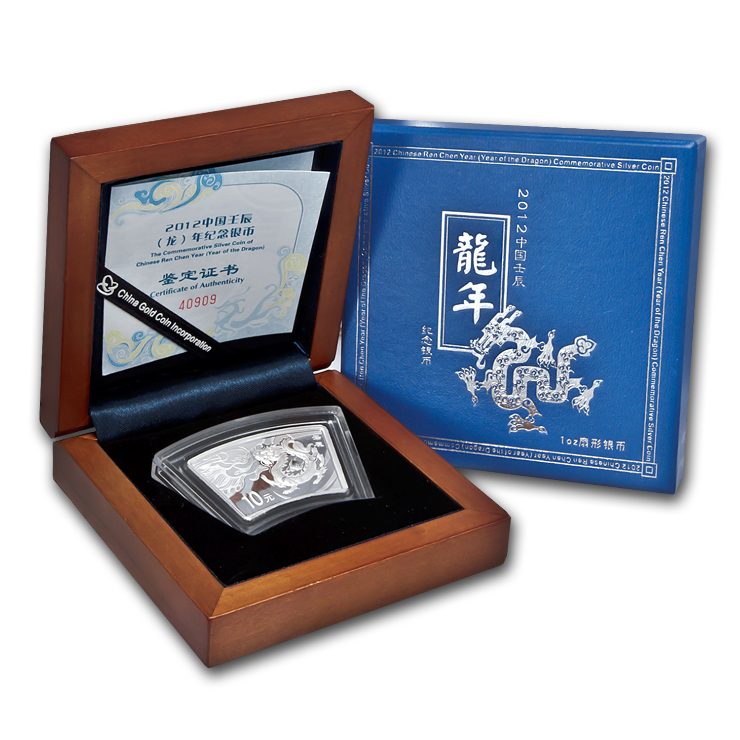 2012 1 oz Silver Chinese Fan Year of the Dragon (w/Box & COA)