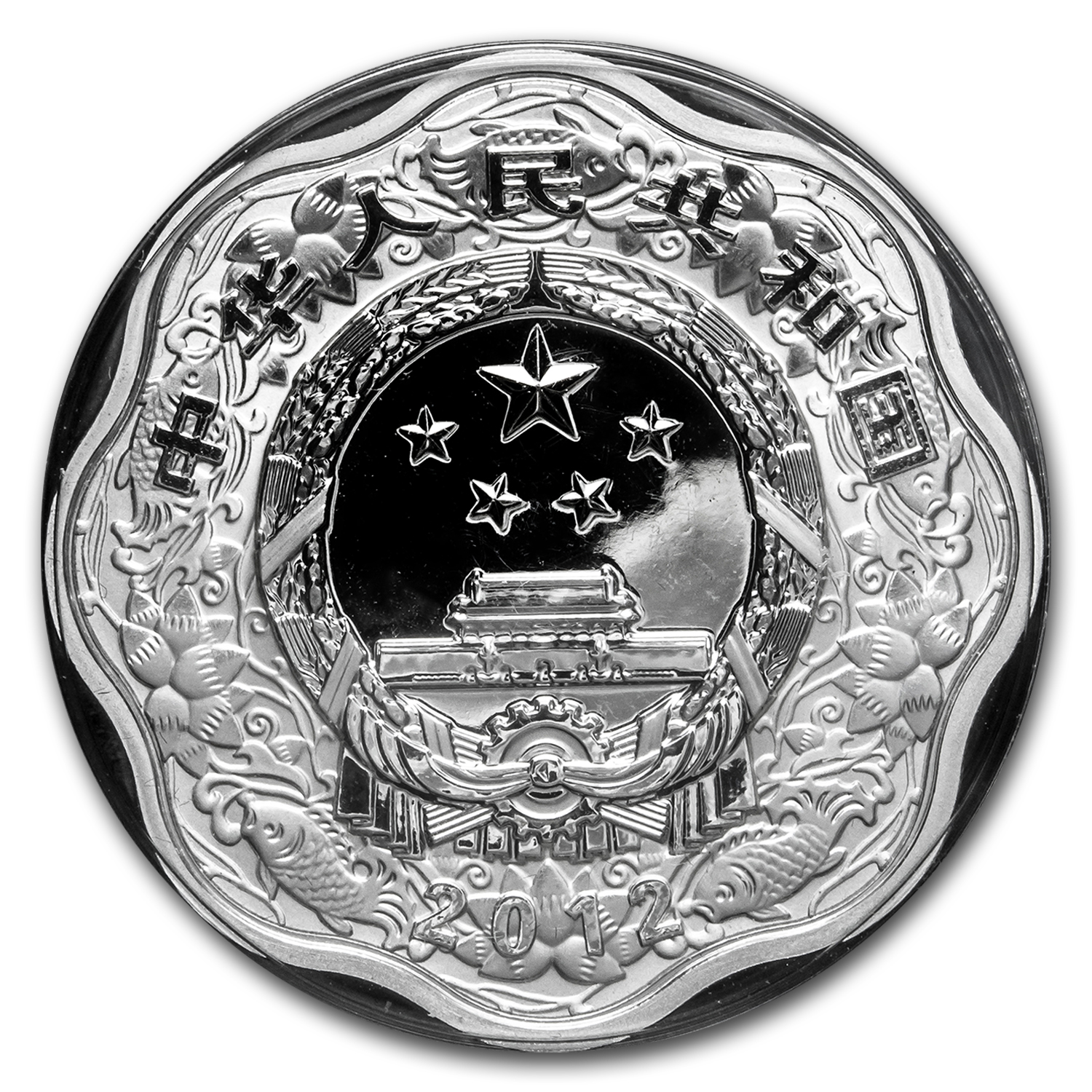 2012 Year of the Dragon - 1 oz Silver - Flower Coin (w/Box & CoA)