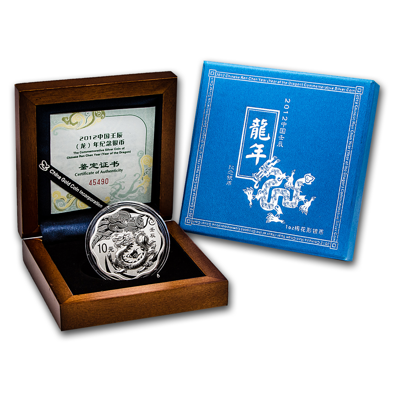 2012 1 oz Silver Chinese Flower Year of the Dragon (w/Box & COA)