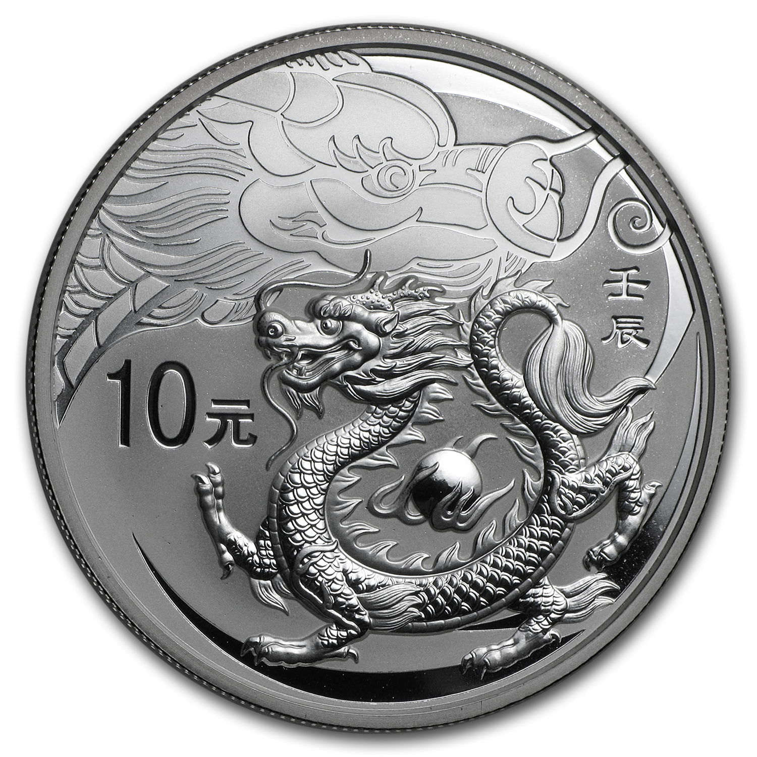 2012 China Lunar Dragon 1 oz Silver Proof (W/Box & Coa)