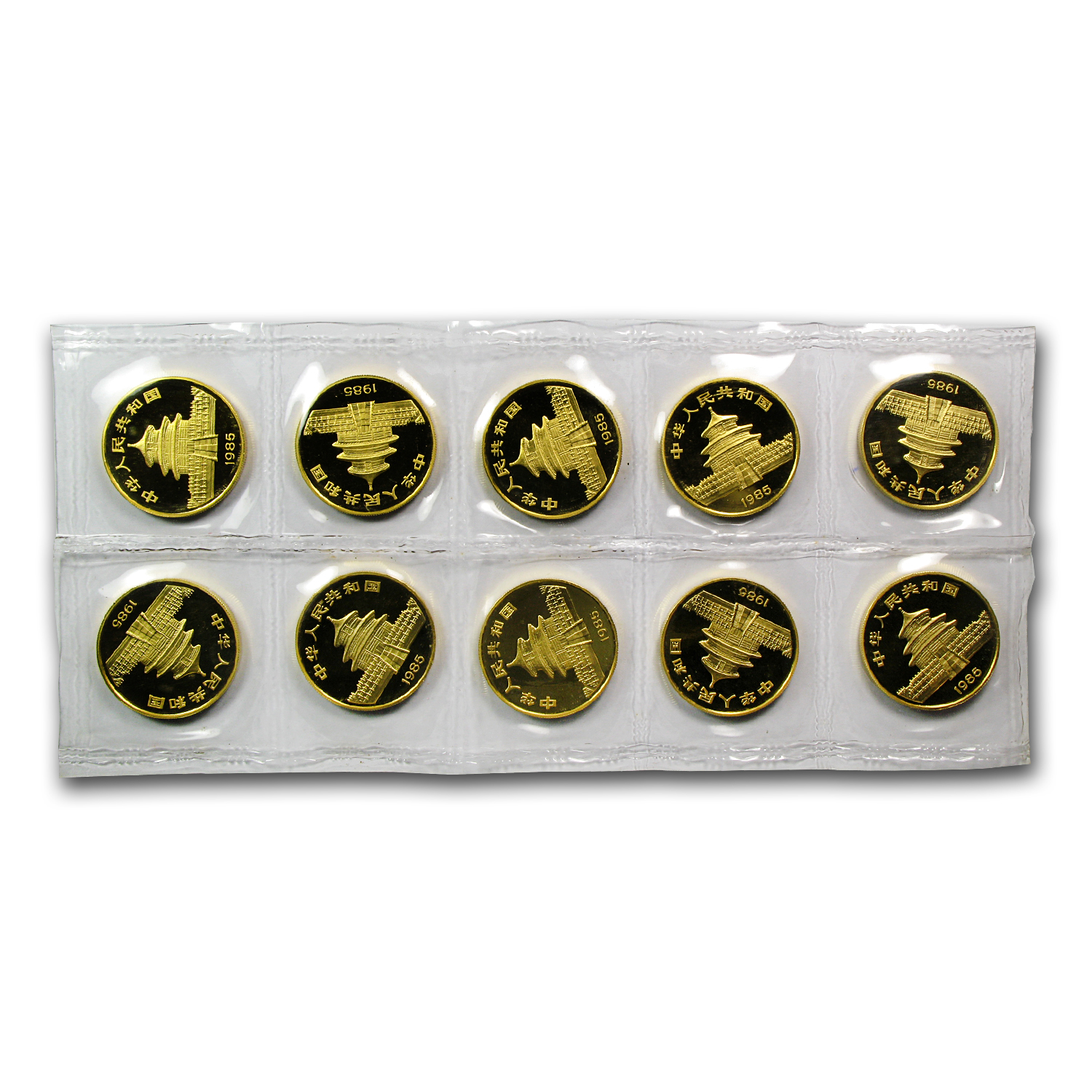 1985 China 1 oz Gold Panda BU (Sealed Sheet of 10)