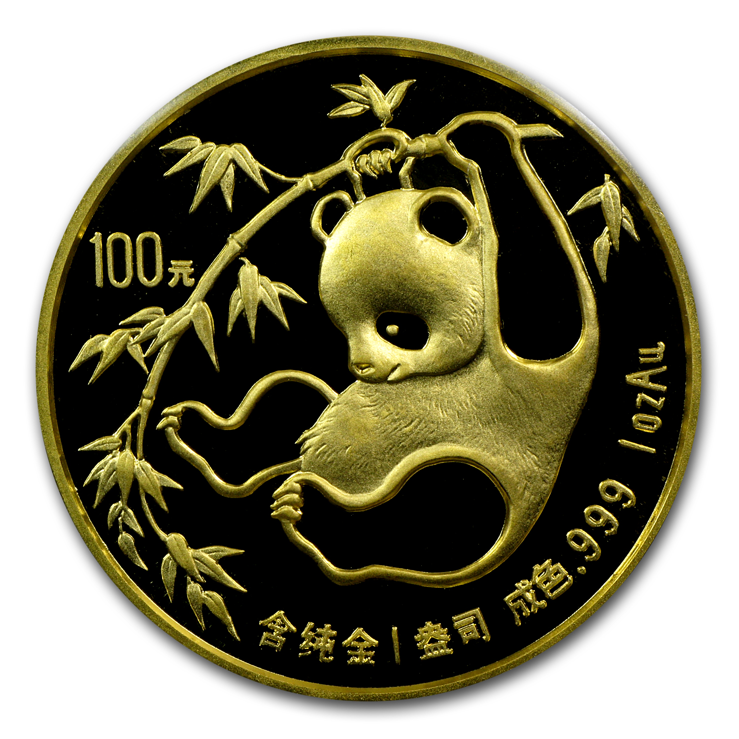 1985 1 oz Gold Chinese Panda (Sealed Sheet of 10)