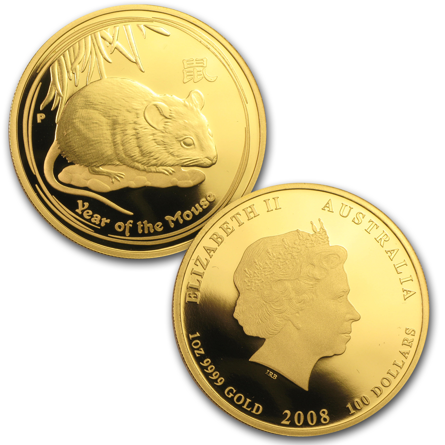 2008 3-Coin Gold Lunar Year of the Mouse Proof (Series II)