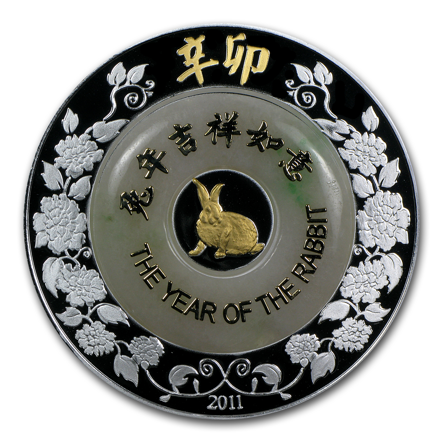 2011 Laos 2 oz Silver & Jade Year of the Rabbit Proof