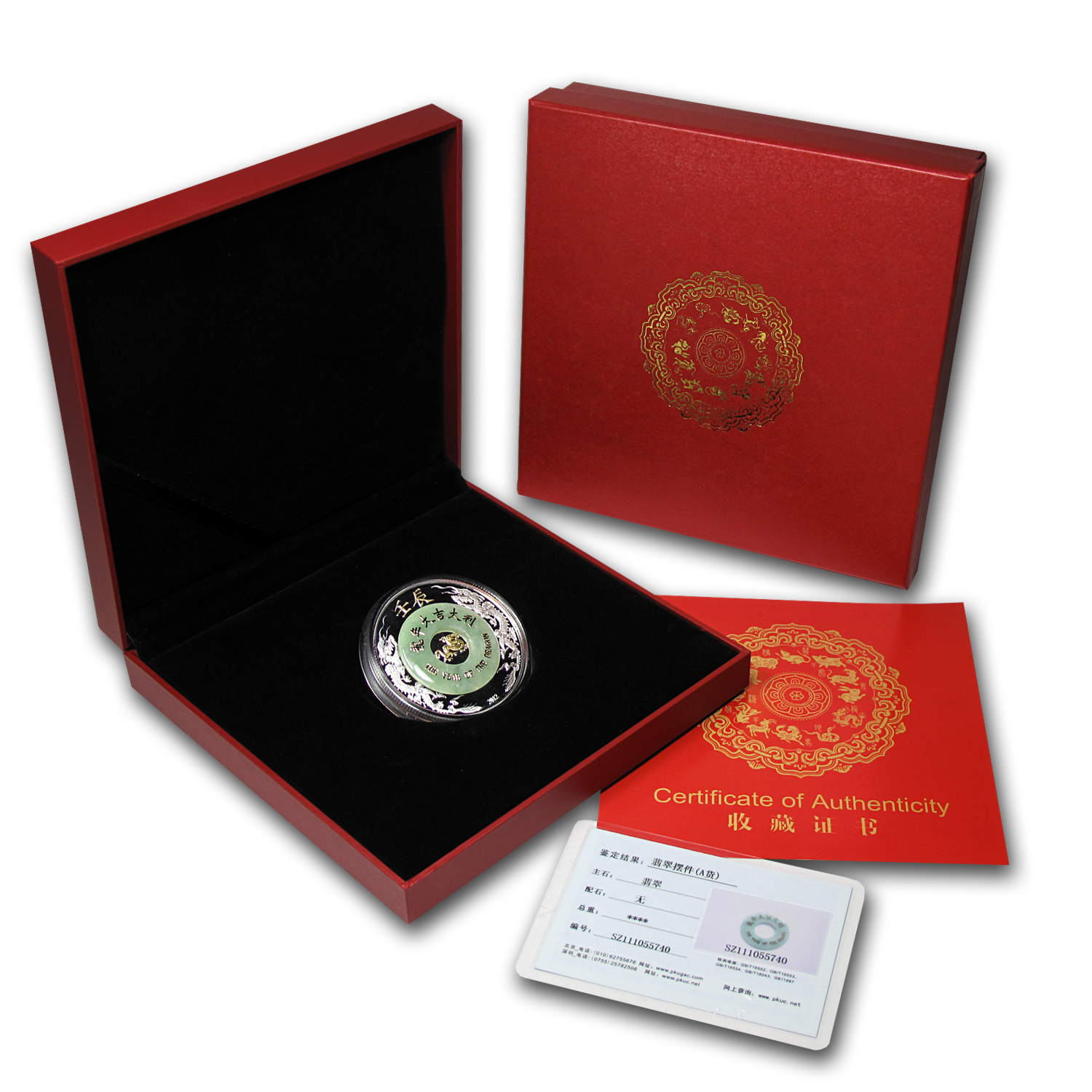 2012 Laos 2 oz Silver & Jade Year of the Dragon Proof