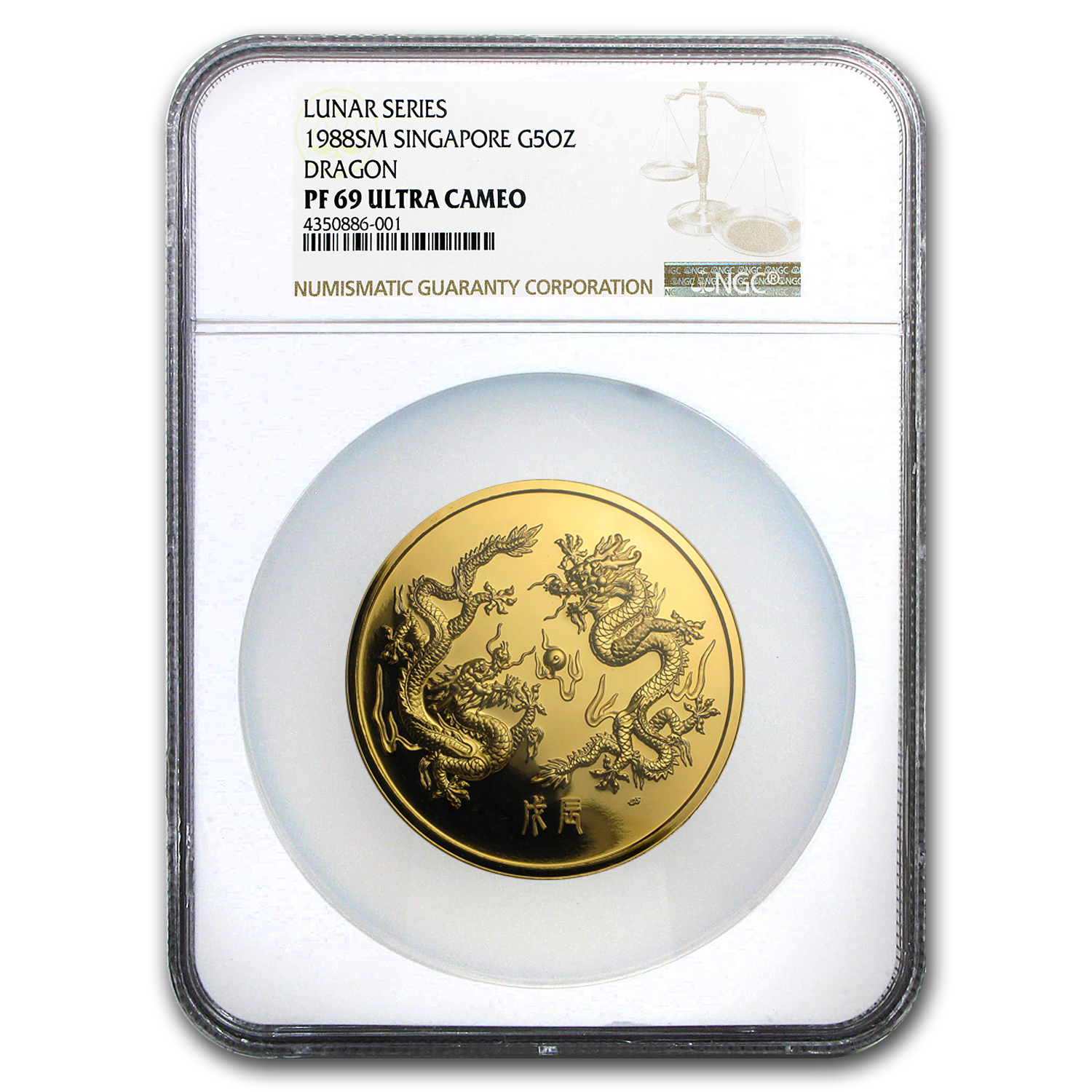1988 Singapore 5 oz Proof Gold Singold Dragon PF-69 NGC