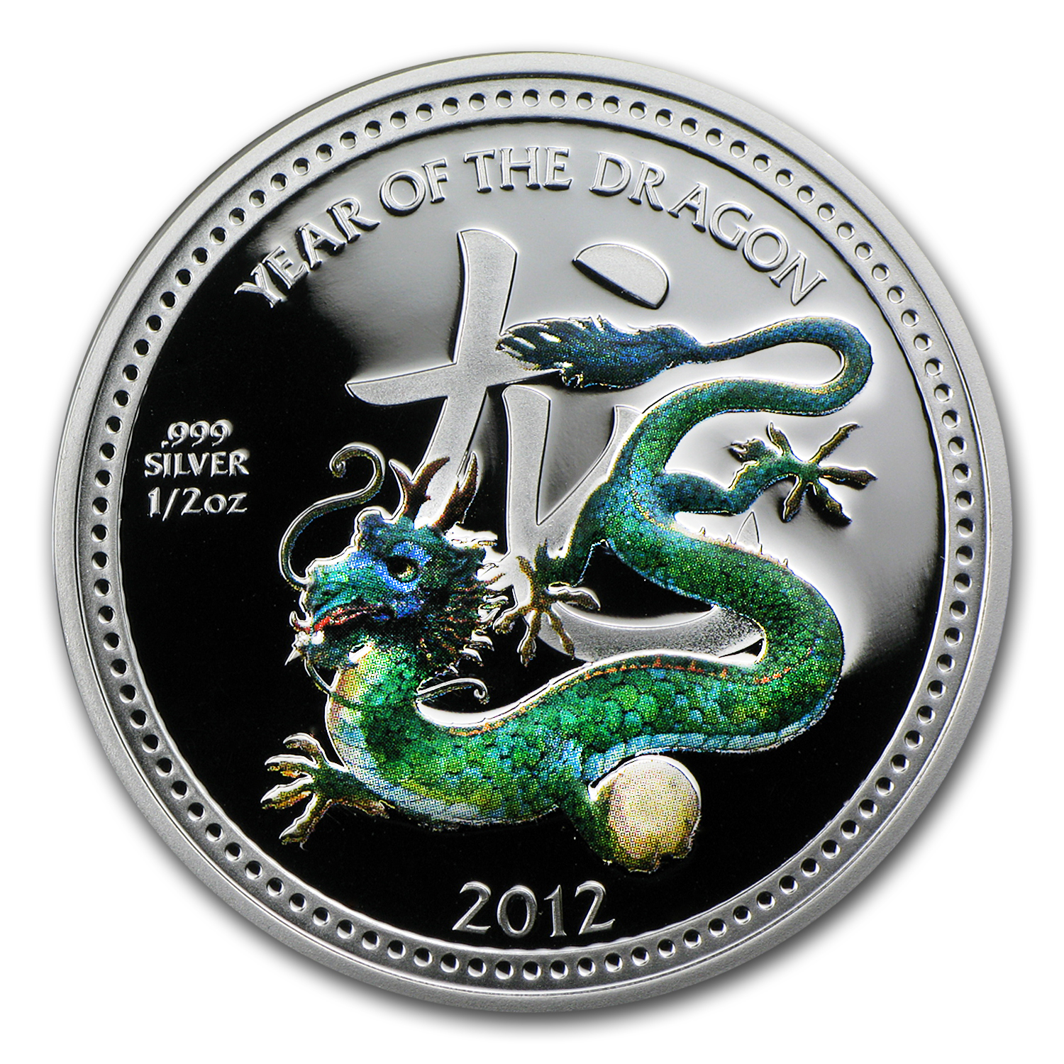2012 Niue 1/2 oz Silver $2 Pearl Dragon (w/Dragons Egg Case)