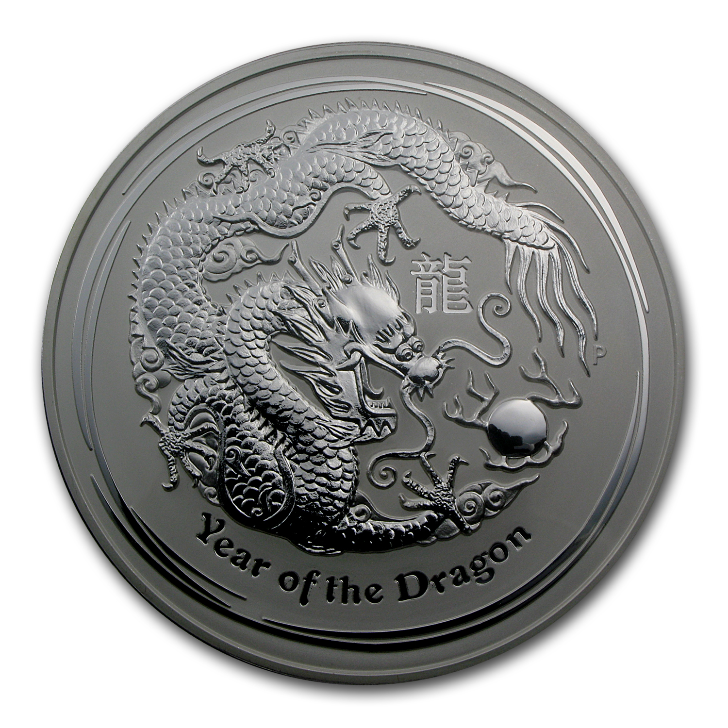 2012 Australia 1 kilo Silver Year of the Dragon MS-69 NGC