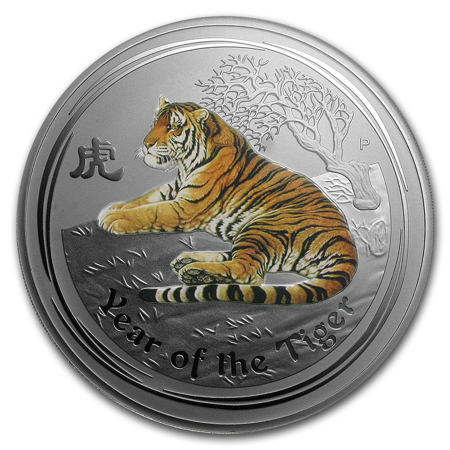 2010 Year of the Tiger Gem Eye1 Kilo Silver Coin (SII) NGC MS-69