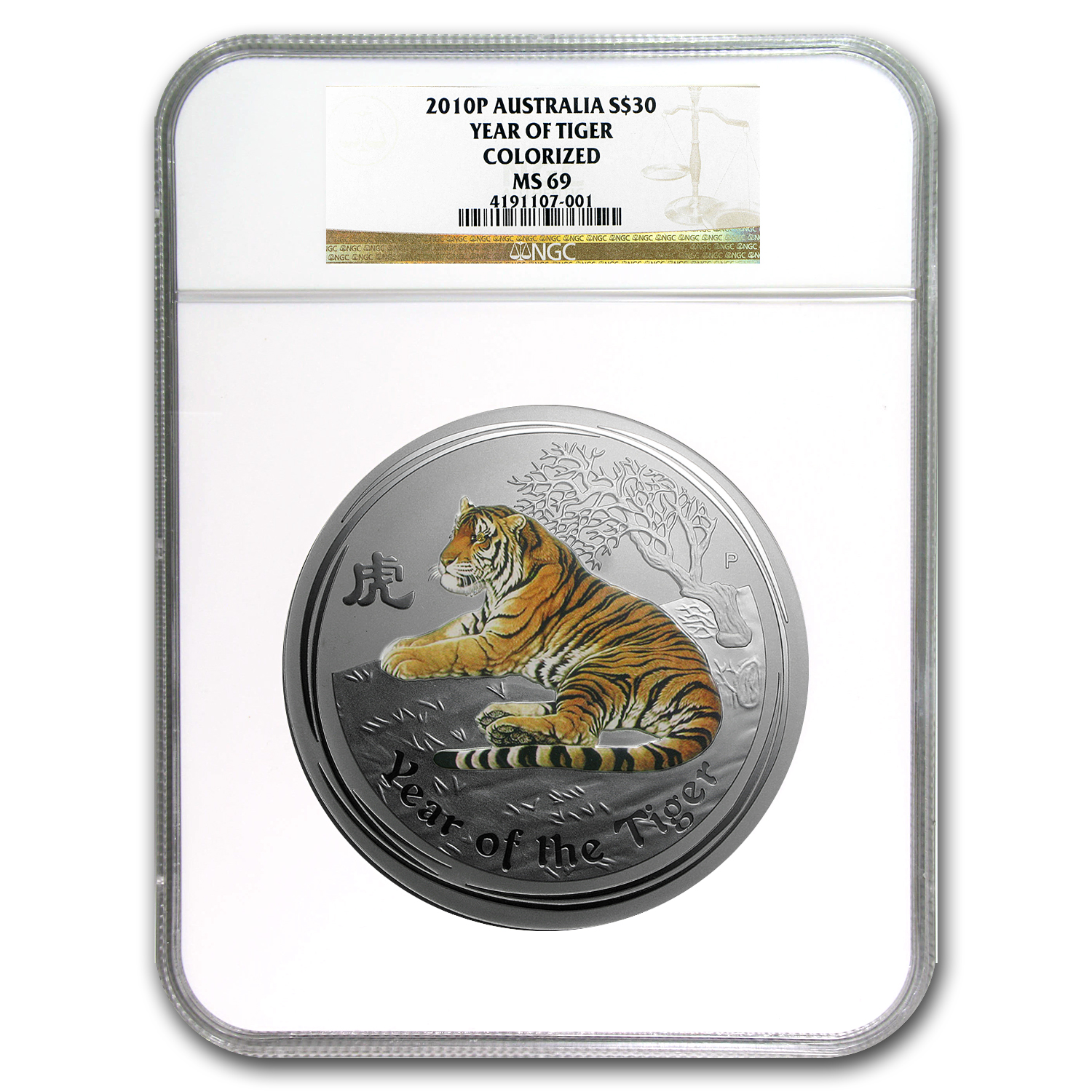 2010 Australia 1 kilo Silver Tiger Gem Eye MS-69 NGC (Series II)