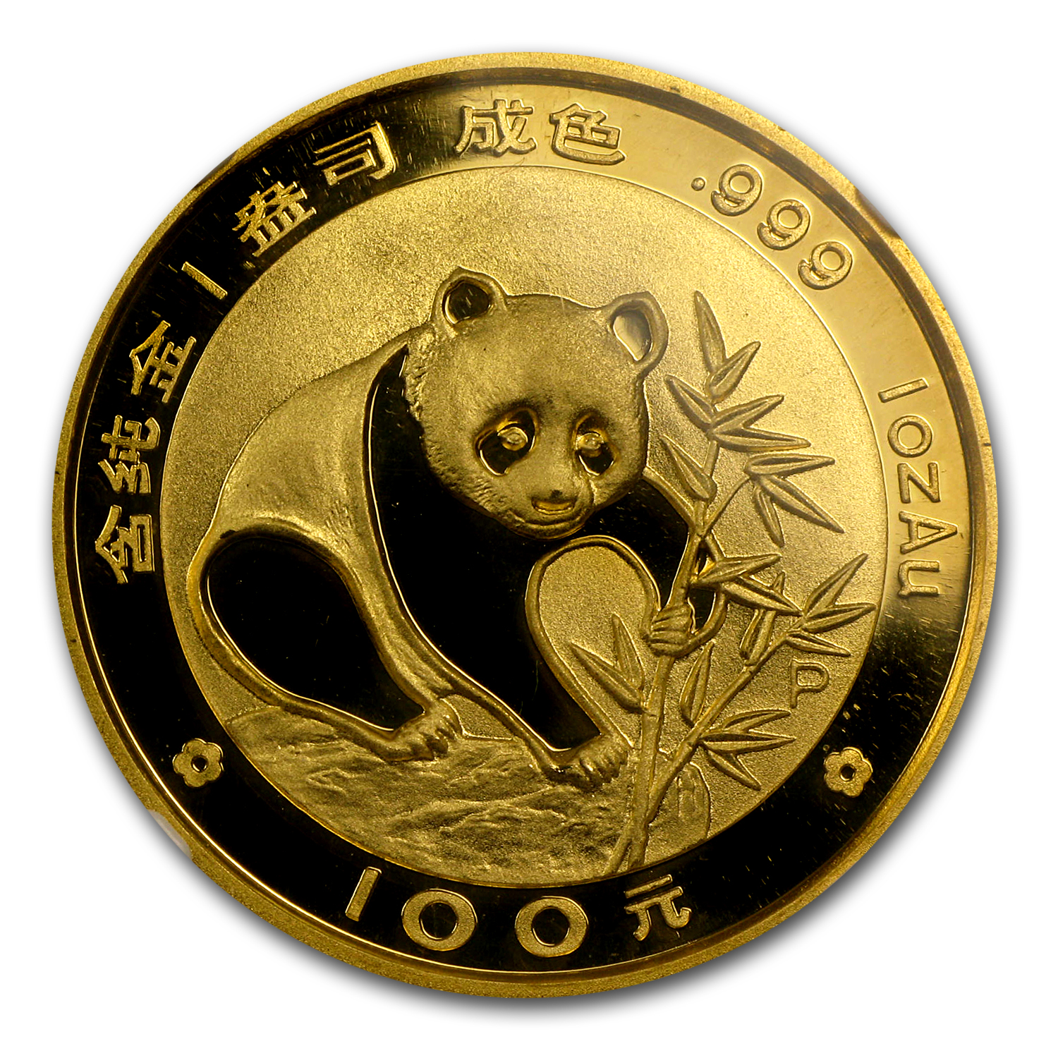 1988 (1 oz Proof) Gold Chinese Pandas - PF-68 UCAM NGC