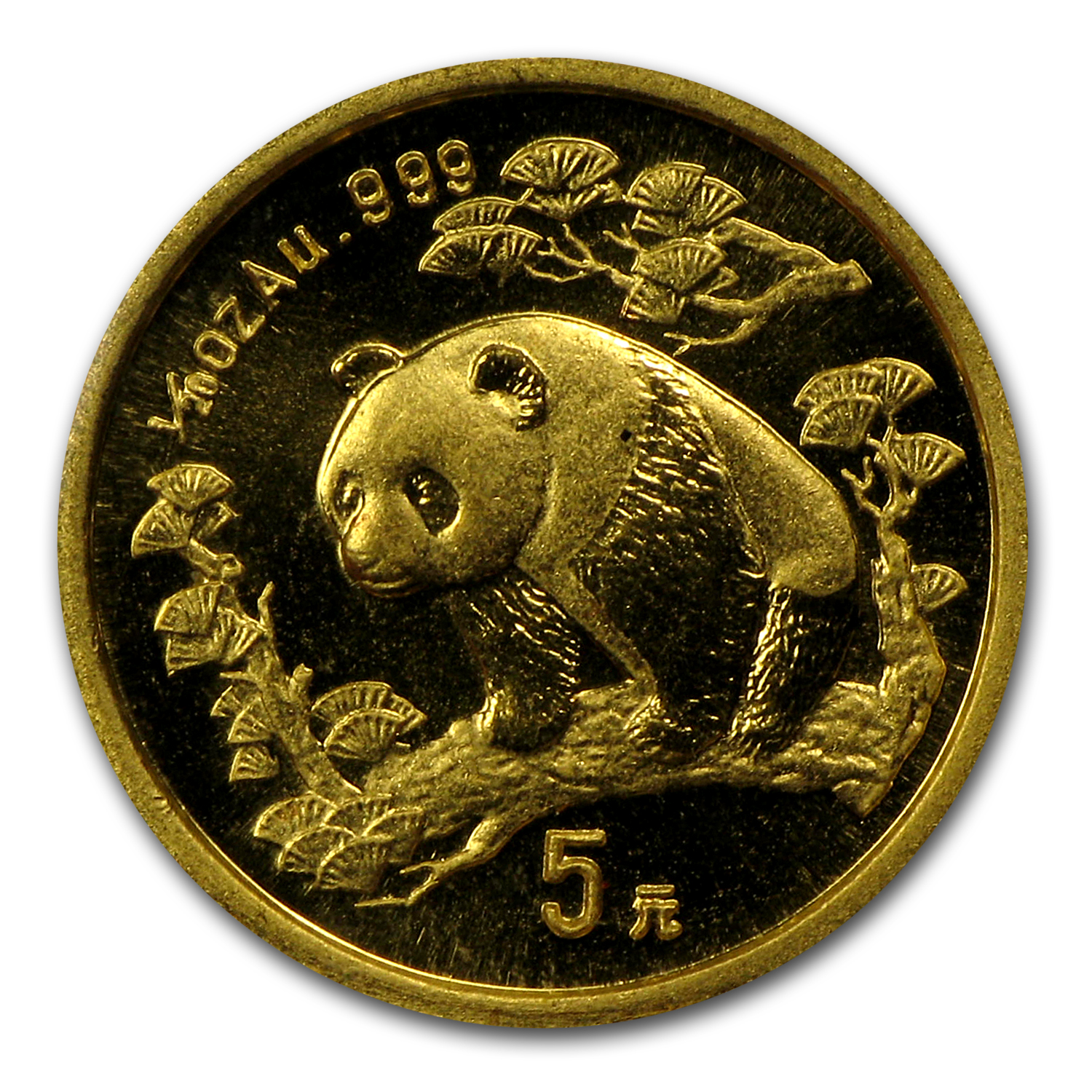 1997 China 1/20 oz Gold Panda Small Date BU (Sealed)