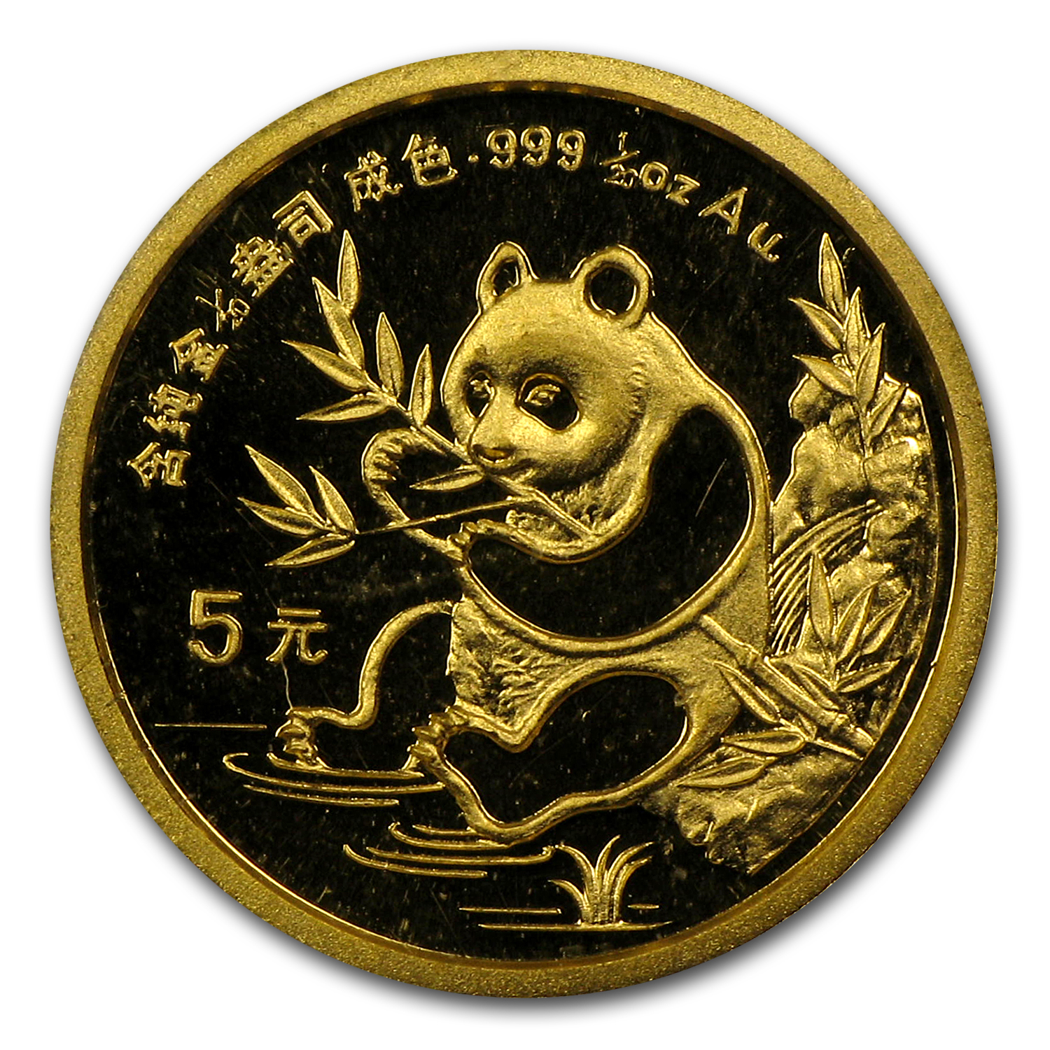 1991 China 1/20 oz Gold Panda Small Date BU (Sealed)