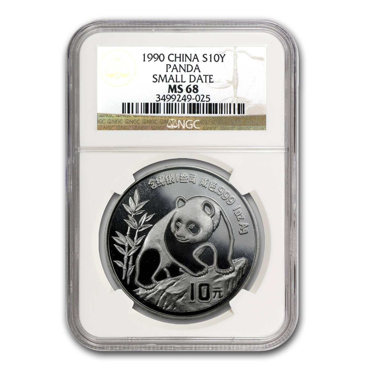 1990 China 1 oz Silver Panda MS-68 NGC (Small Date)