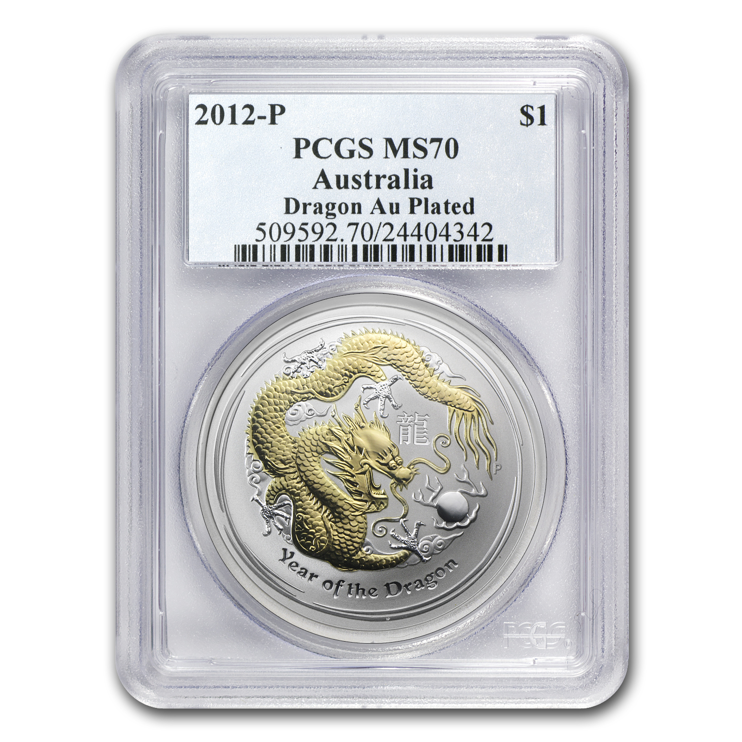 2012 Australia 1 oz Silver Dragon MS-70 PCGS (Gilded)