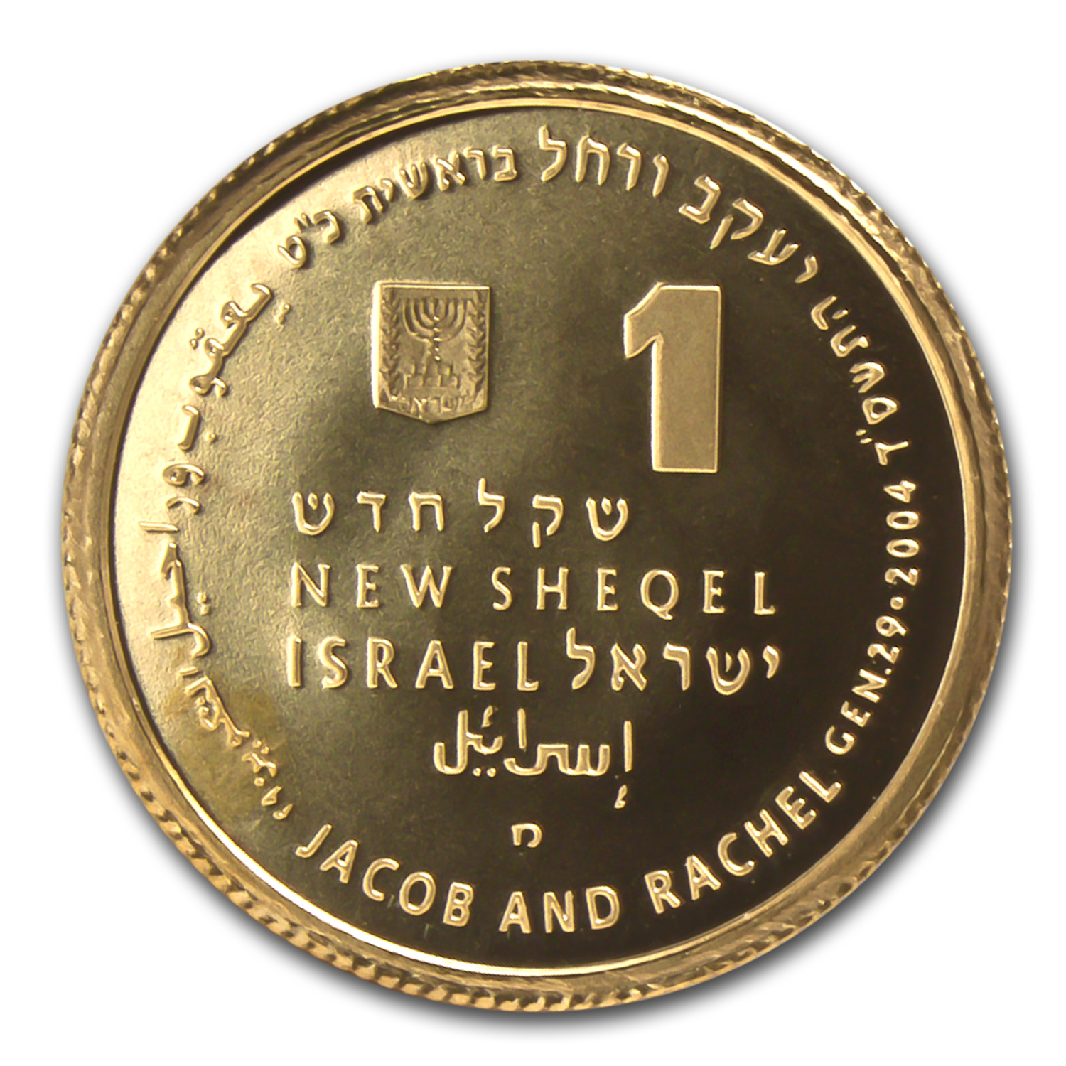 2004 Israel 1/25 oz Proof Gold Jacob & Rachel