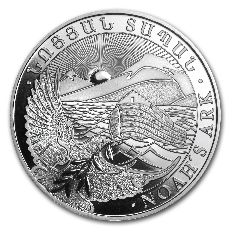 500 Oz Silvers: 2012 Armenia 1 Oz Silver 500 Drams Noah's Ark