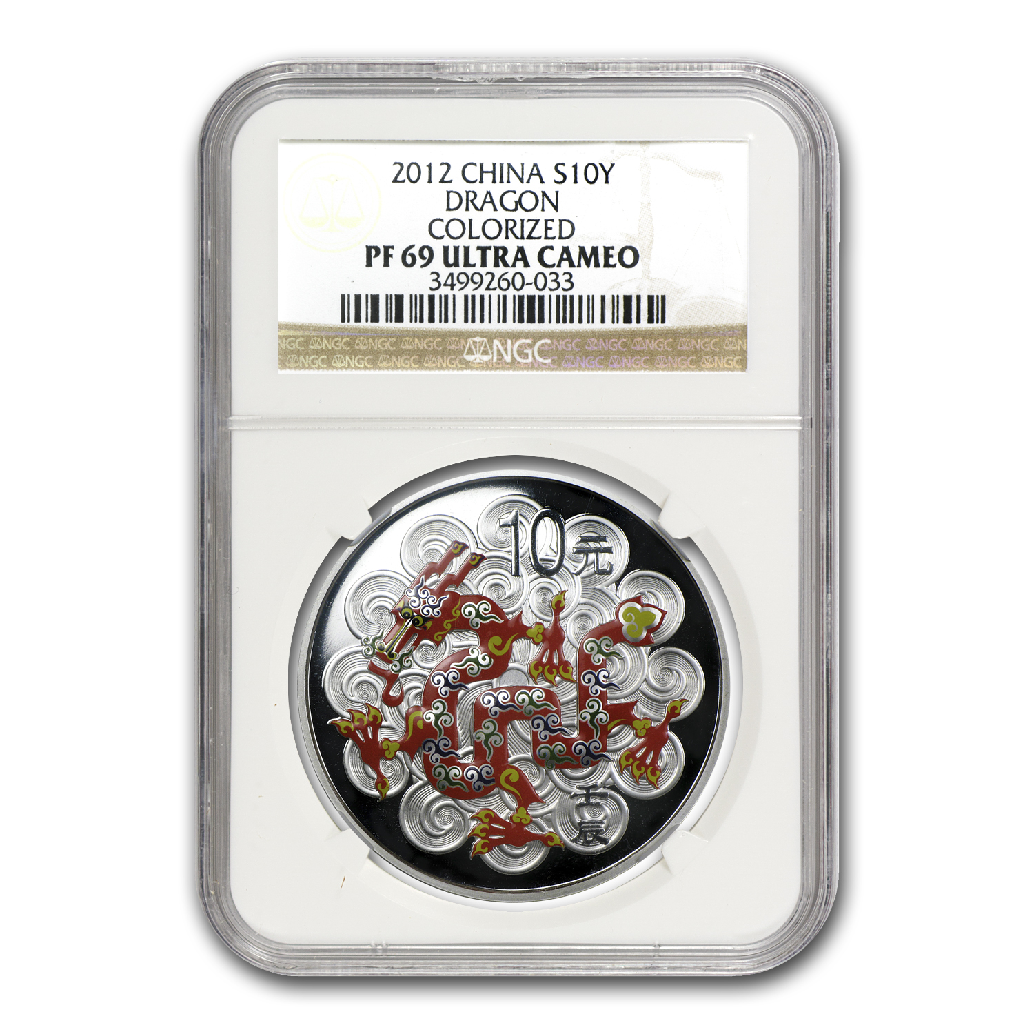 2012 China 1 oz Silver Dragon PF-69 NGC (Colorized)