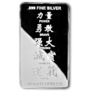 (4) Silver Bars - Year of the Dragon (4 pc Set)
