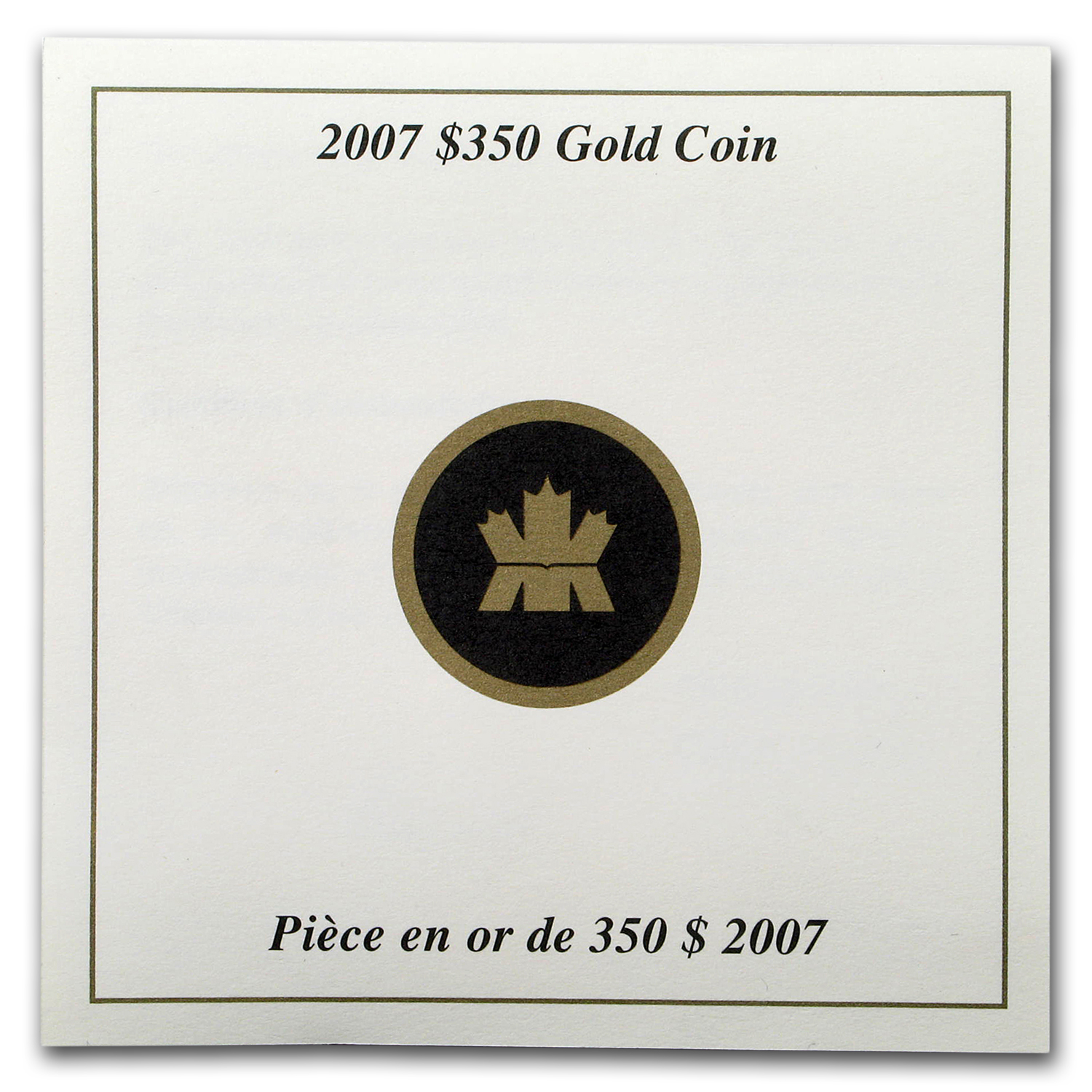 2007 Canada Proof Gold $350 Purple Violet (No Box)