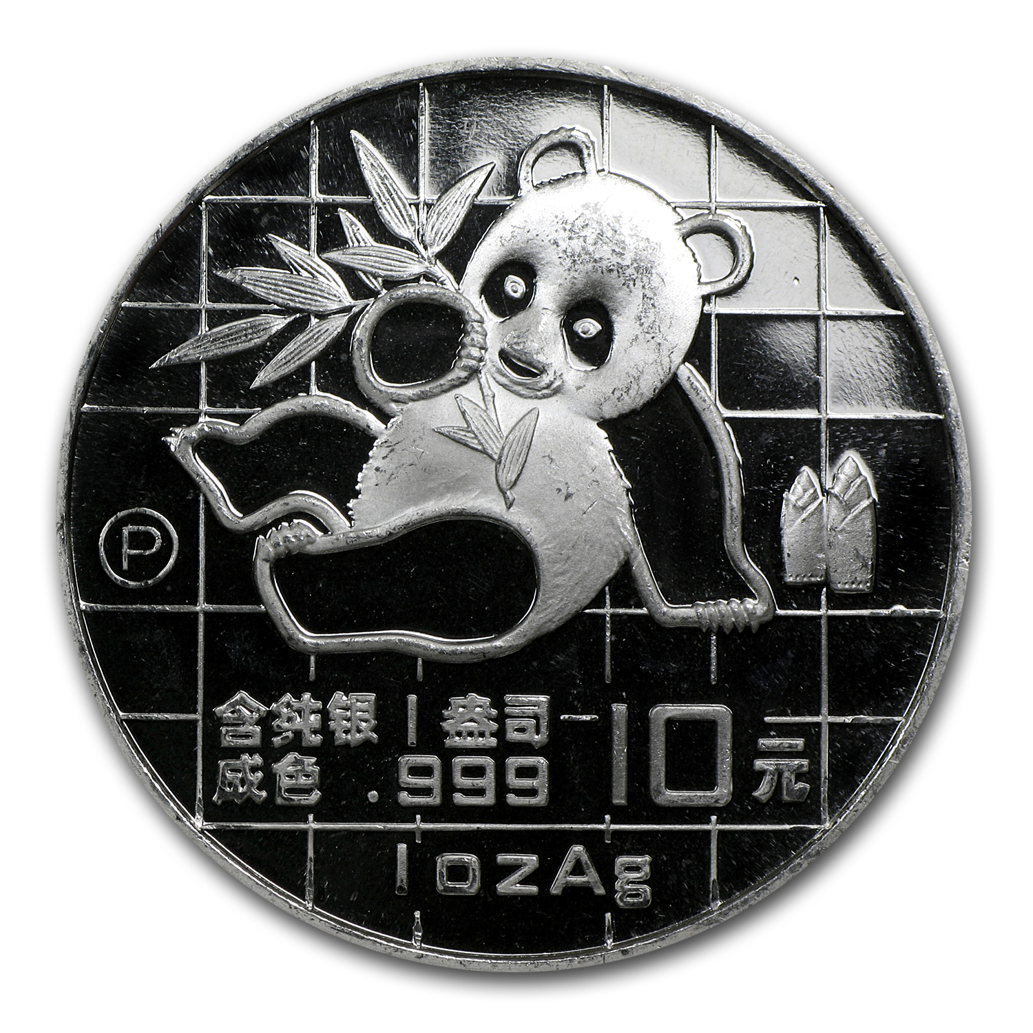 1989 China 1 oz Silver Panda Proof (Capsule only)