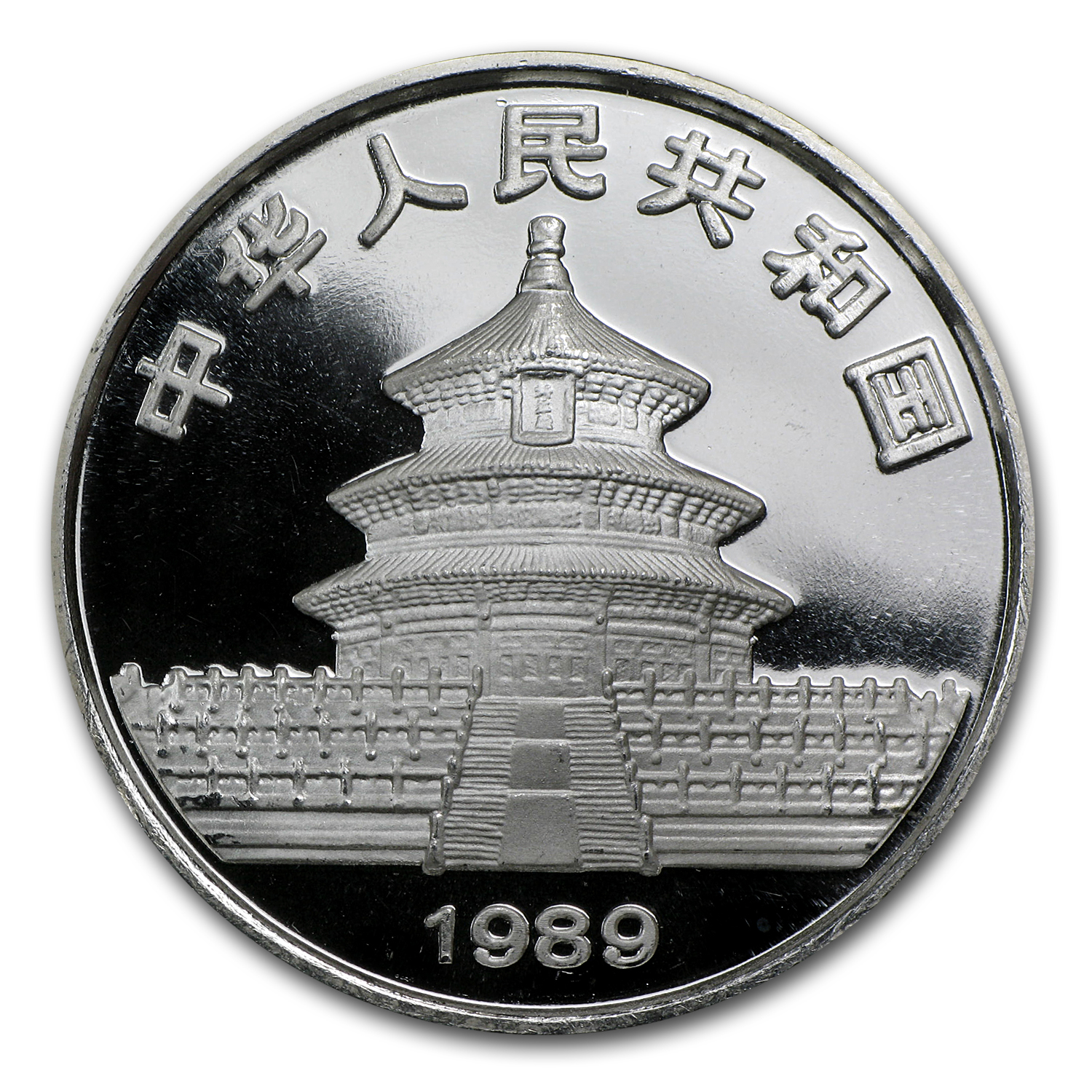 1989 Silver Chinese Pandas 1 oz (Proof) - (Capsule Only)
