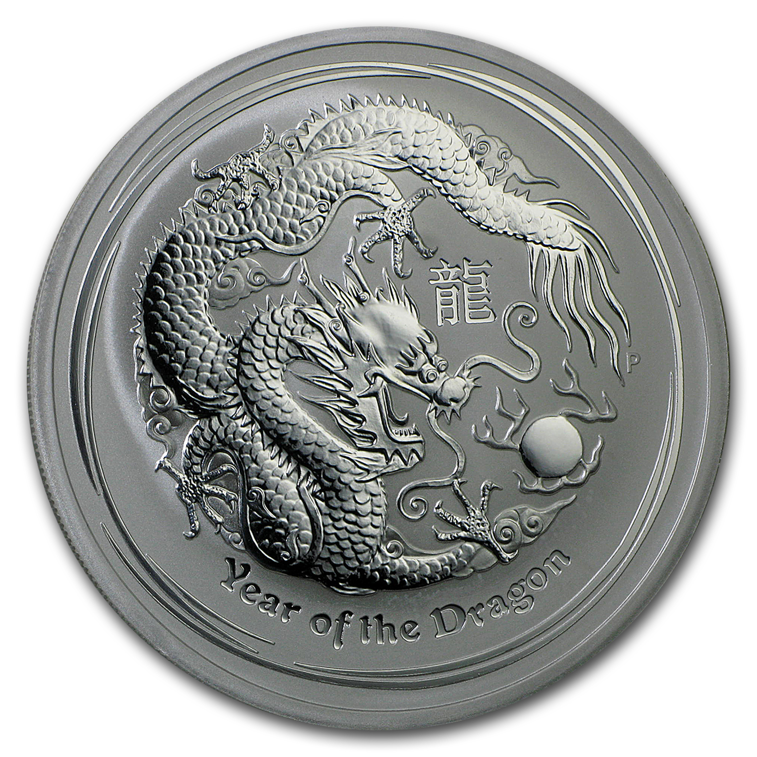 2012 2 oz Silver Lunar Year of the Dragon (Light Abrasions)