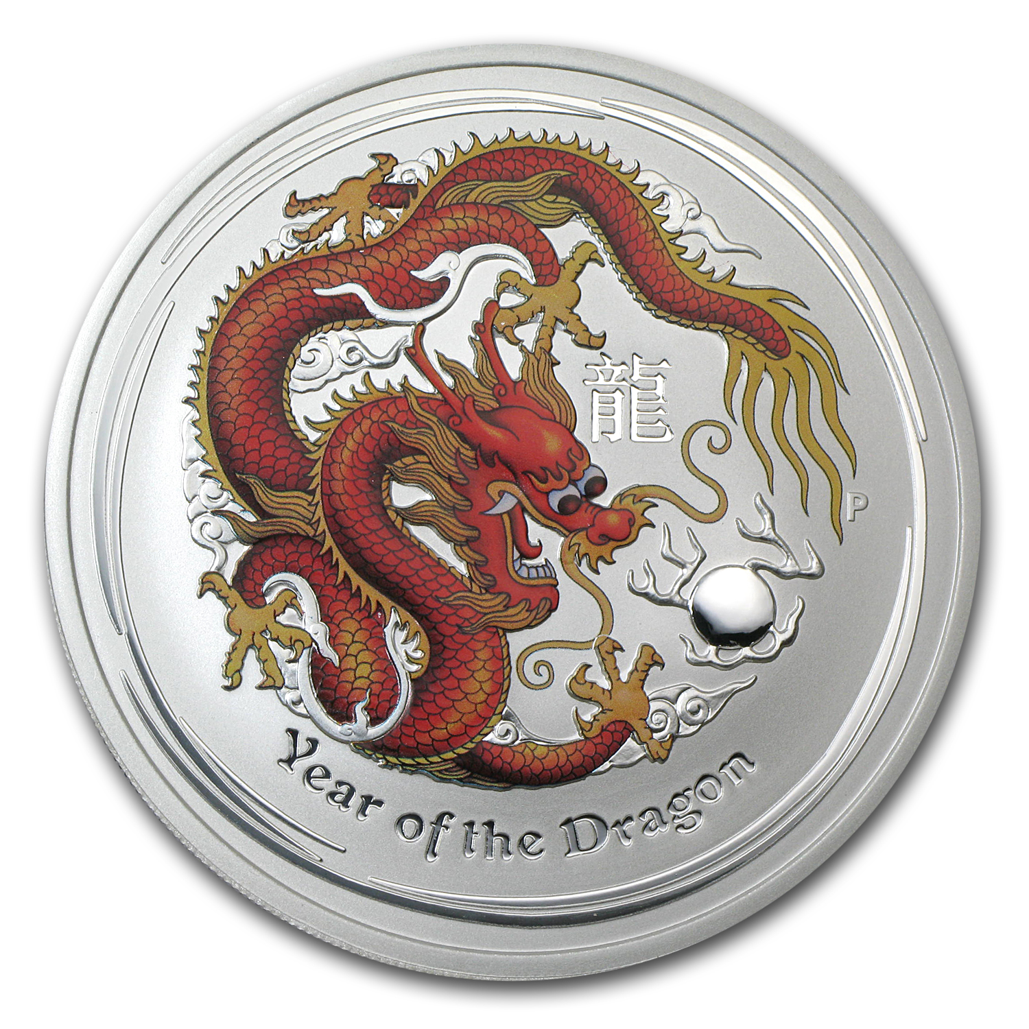 2012 Australia 5 oz Silver Year of the Dragon BU (Colorized)
