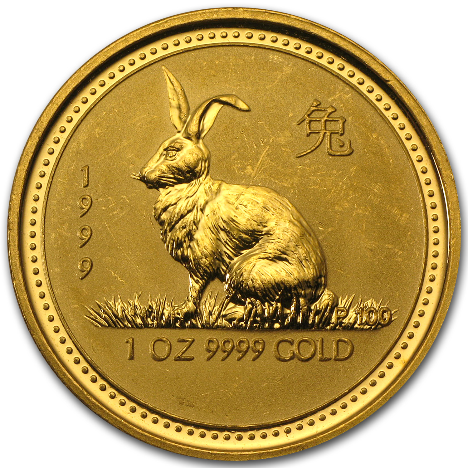 1999 1 oz Gold Lunar Year of the Rabbit (Series I, Abrasions)