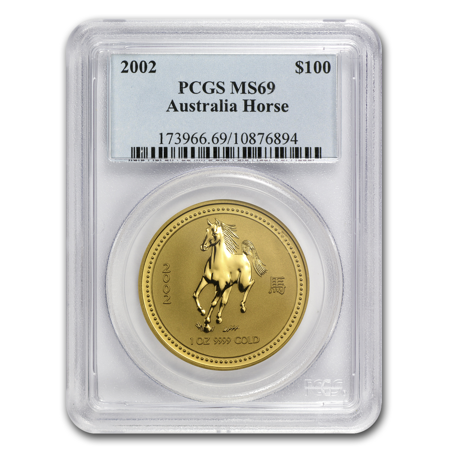 2002 1 oz Gold Lunar Year of the Horse MS-69 PCGS (Series I)