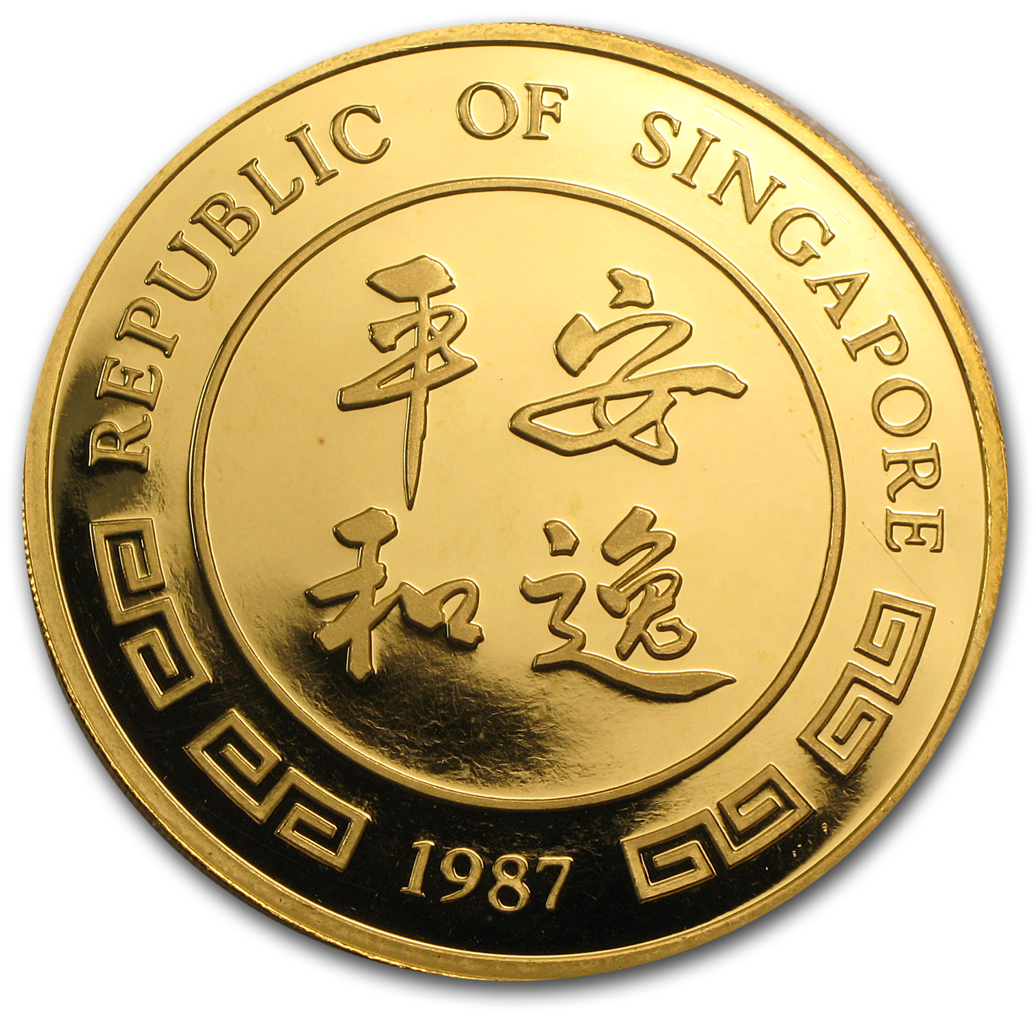 1987 Singapore 12 oz Proof Gold Year of the Rabbit