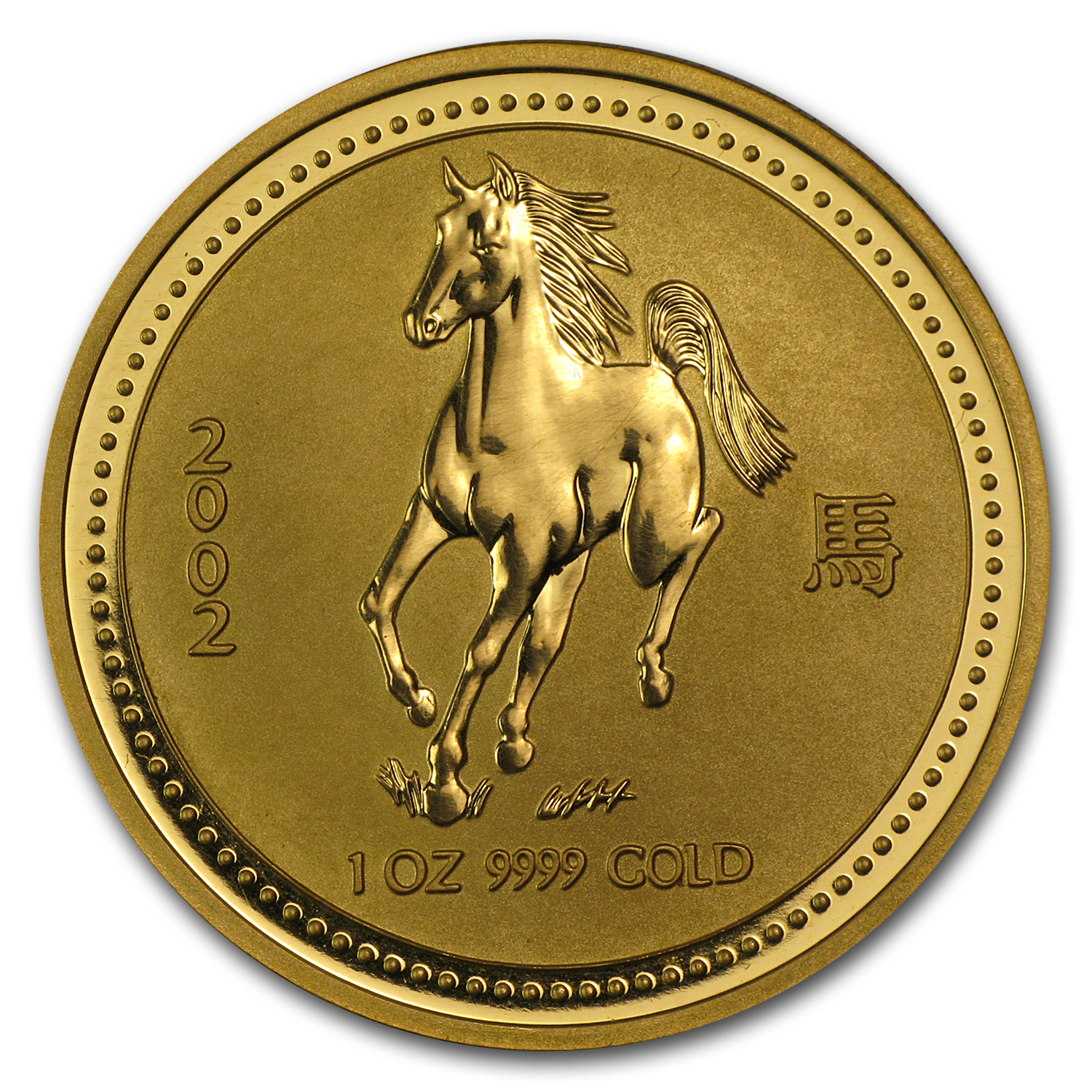 2002 1 oz Gold Year of the Horse Lunar Coin (SI)(Light Abrasions)