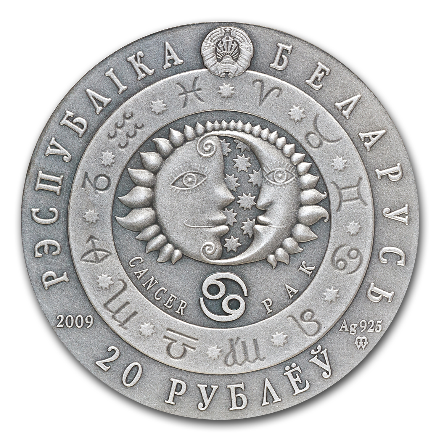 2009 Belarus Oxidized Silver 20 Rubles Zodiac Signs Cancer
