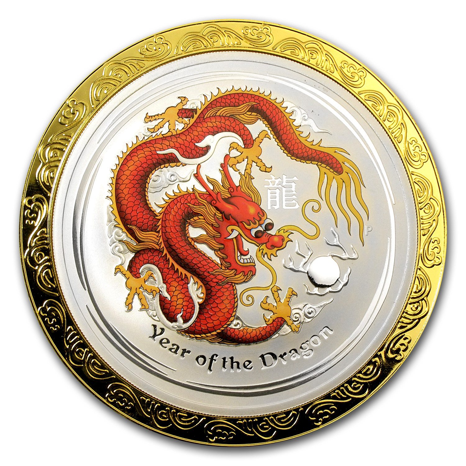 2012 Australia 5-Coin Silver Dragon Set BU (Colorized)