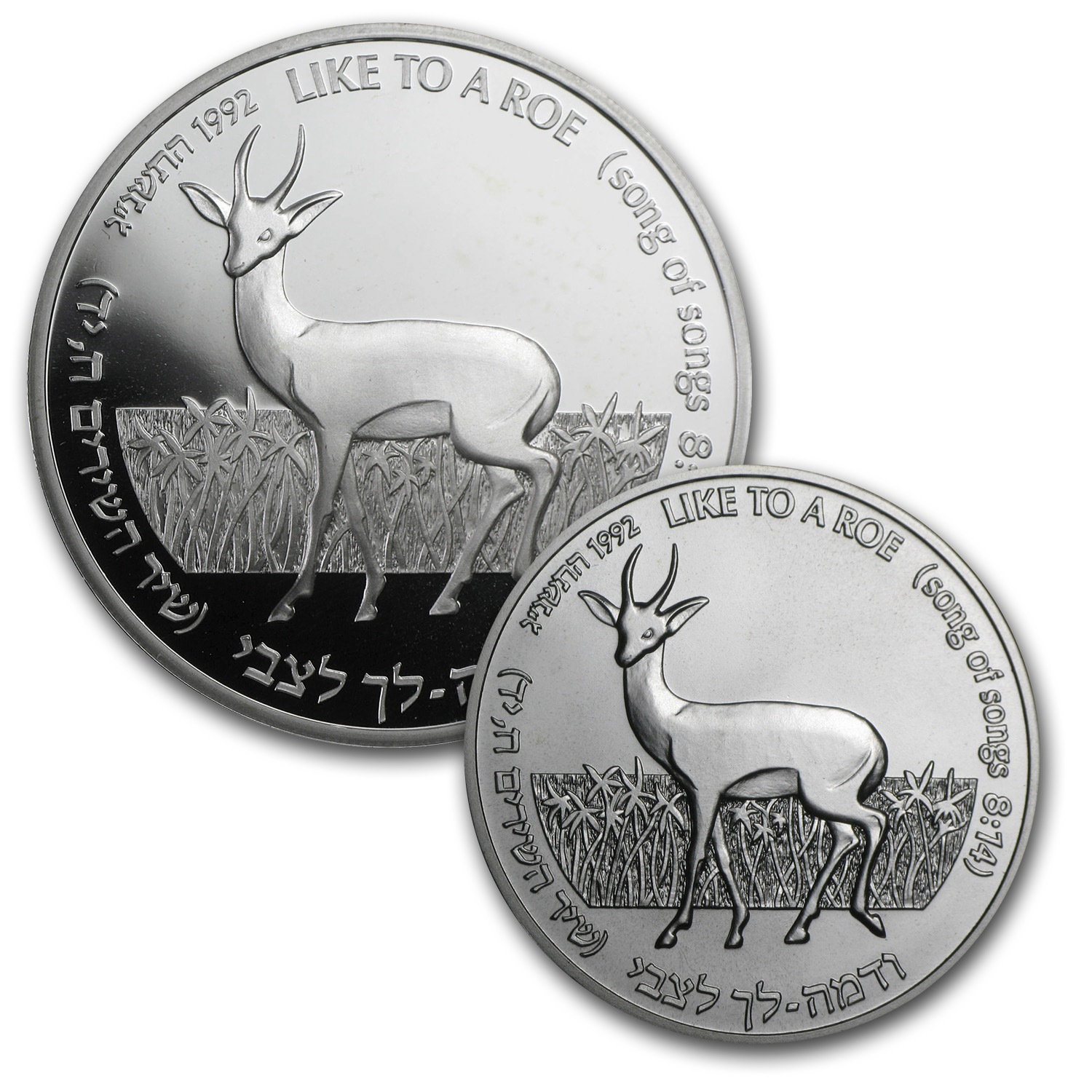 1992 Israel 2-Coin Silver 1 & 2 NIS Roe Deer & Lily Proof Set