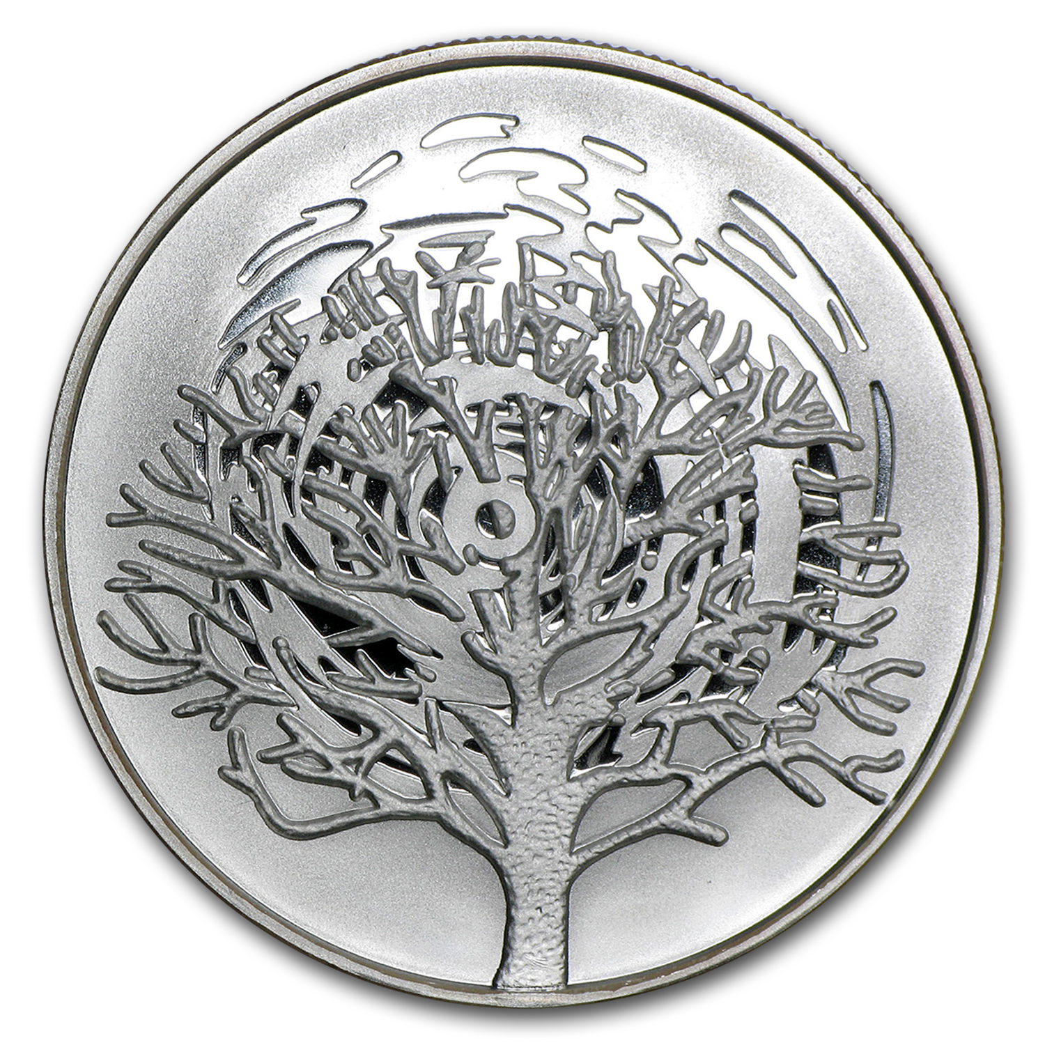 2004 Israel The Burning Bush Proof Silver 2 NIS Coin