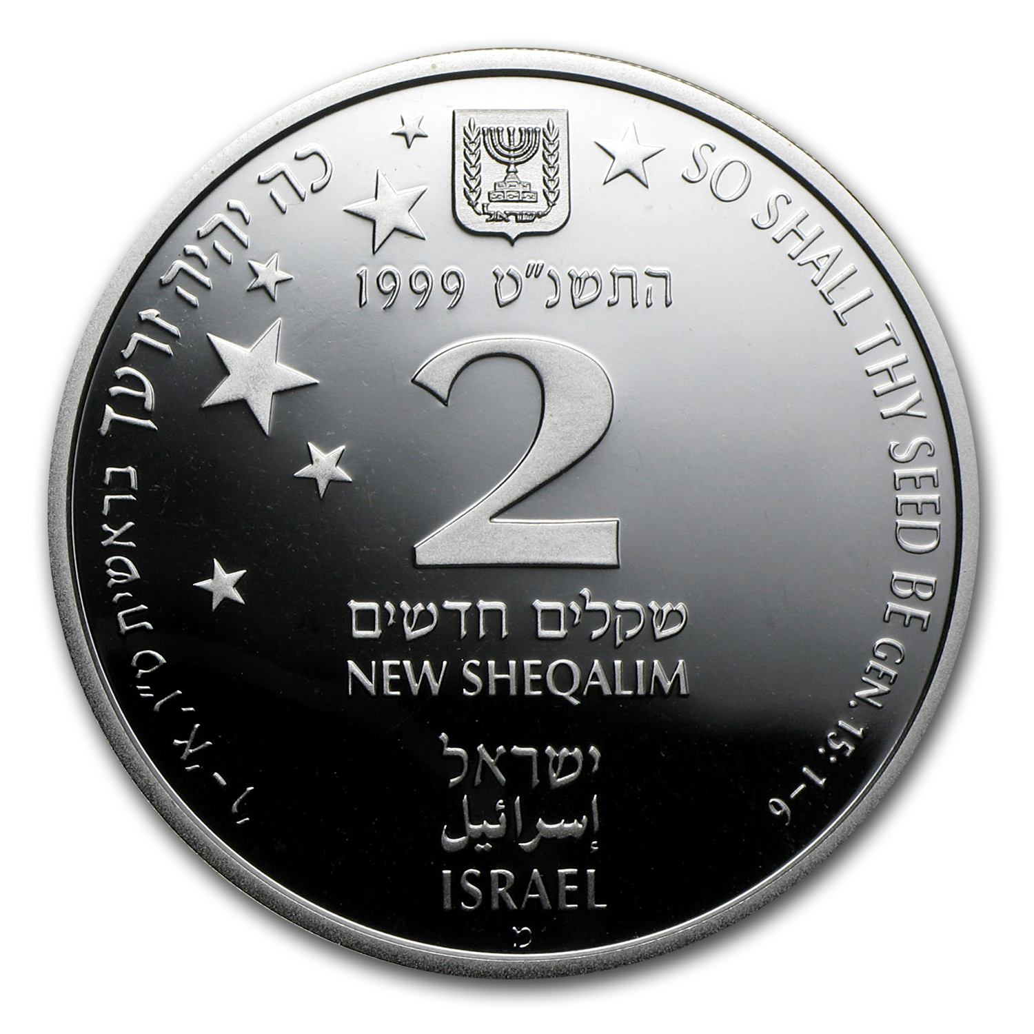 1999 Israel Silver 2 NIS Stars Over the Holy Land Proof