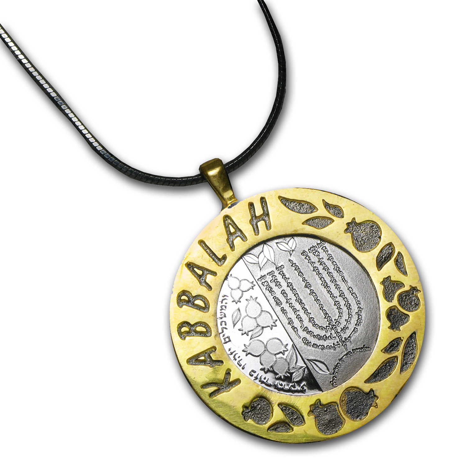 Israel Kabbalah Amulet Silver Medal with Gold Pendant