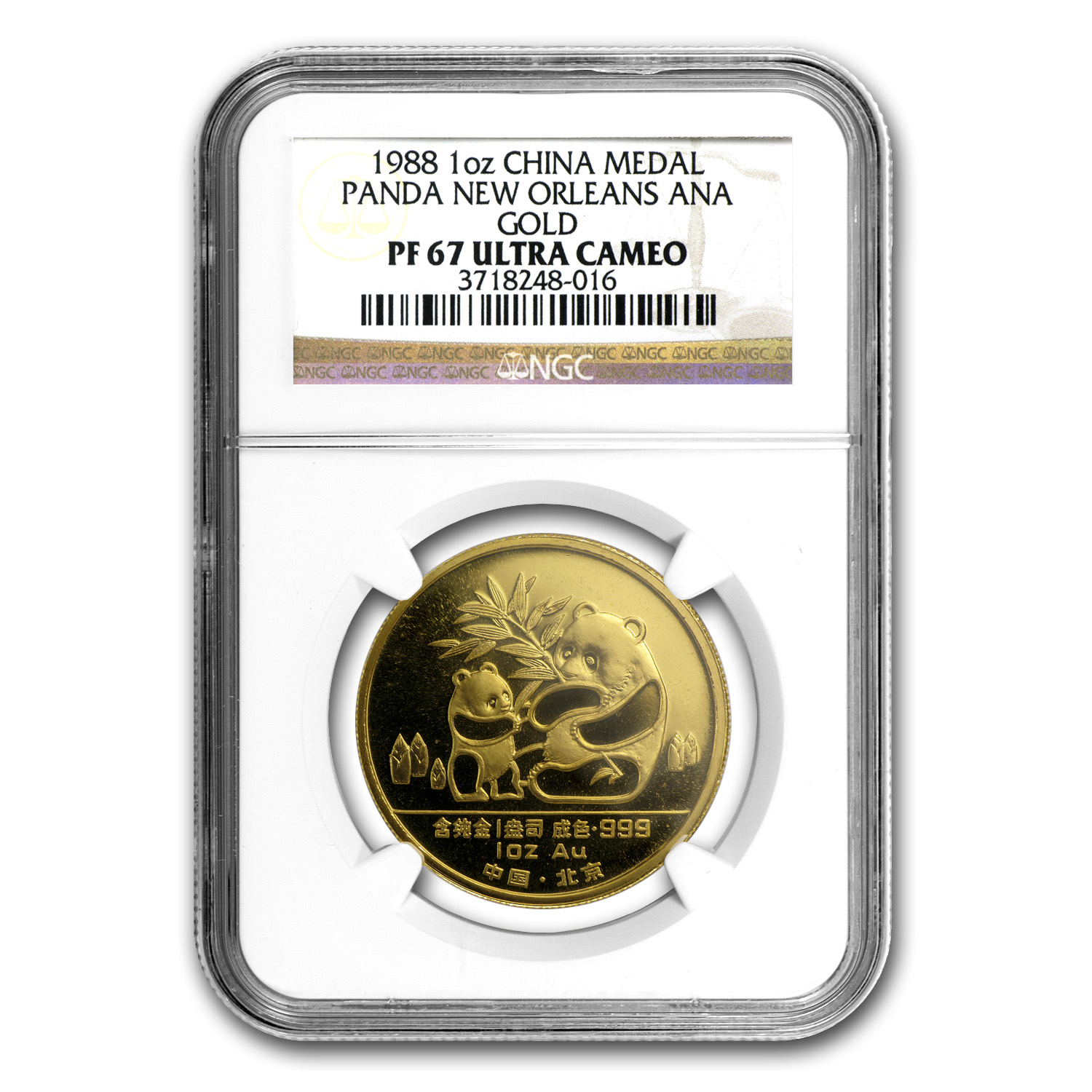1988 China 1 oz Gold Panda PF-67 NGC (New Orleans)