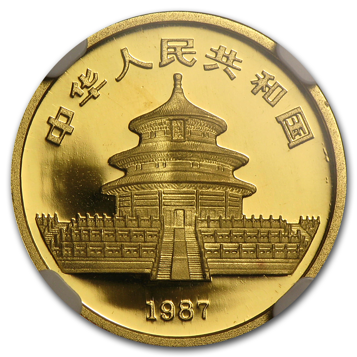 1987 China 1/10 oz Proof Gold Panda PF-69 NGC