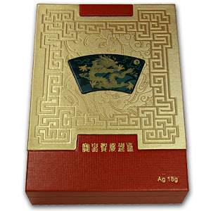 2012 China 18 gram Silver Year of the Dragon Bar (Colorized)