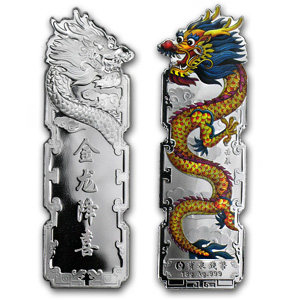 18 gram Silver Bars - Year of the Dragon (2012/Colorized)