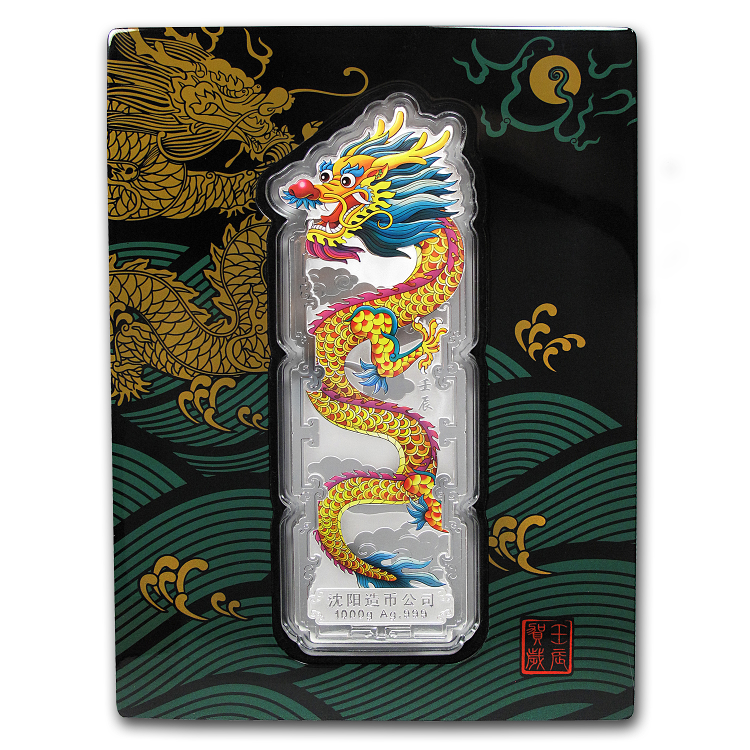 2012 China 1000 gram Silver Year of the Dragon Bar (Colorized)