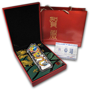 2012 China 2000 gram Silver Year of the Dragon Bar (Colorized)