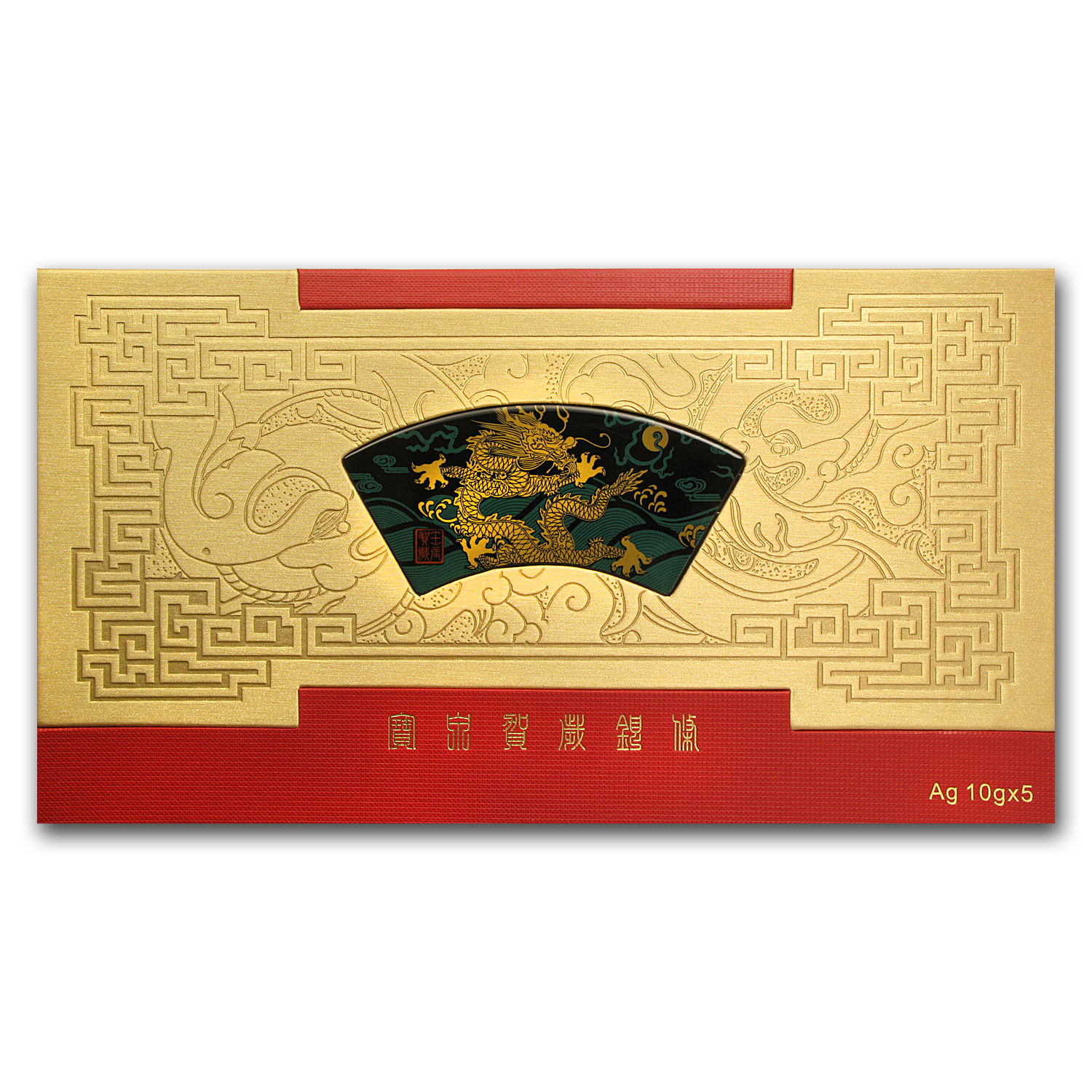 2012 China 5-Pc 10 gram Silver Year Dragon Bar Set (Colorized)