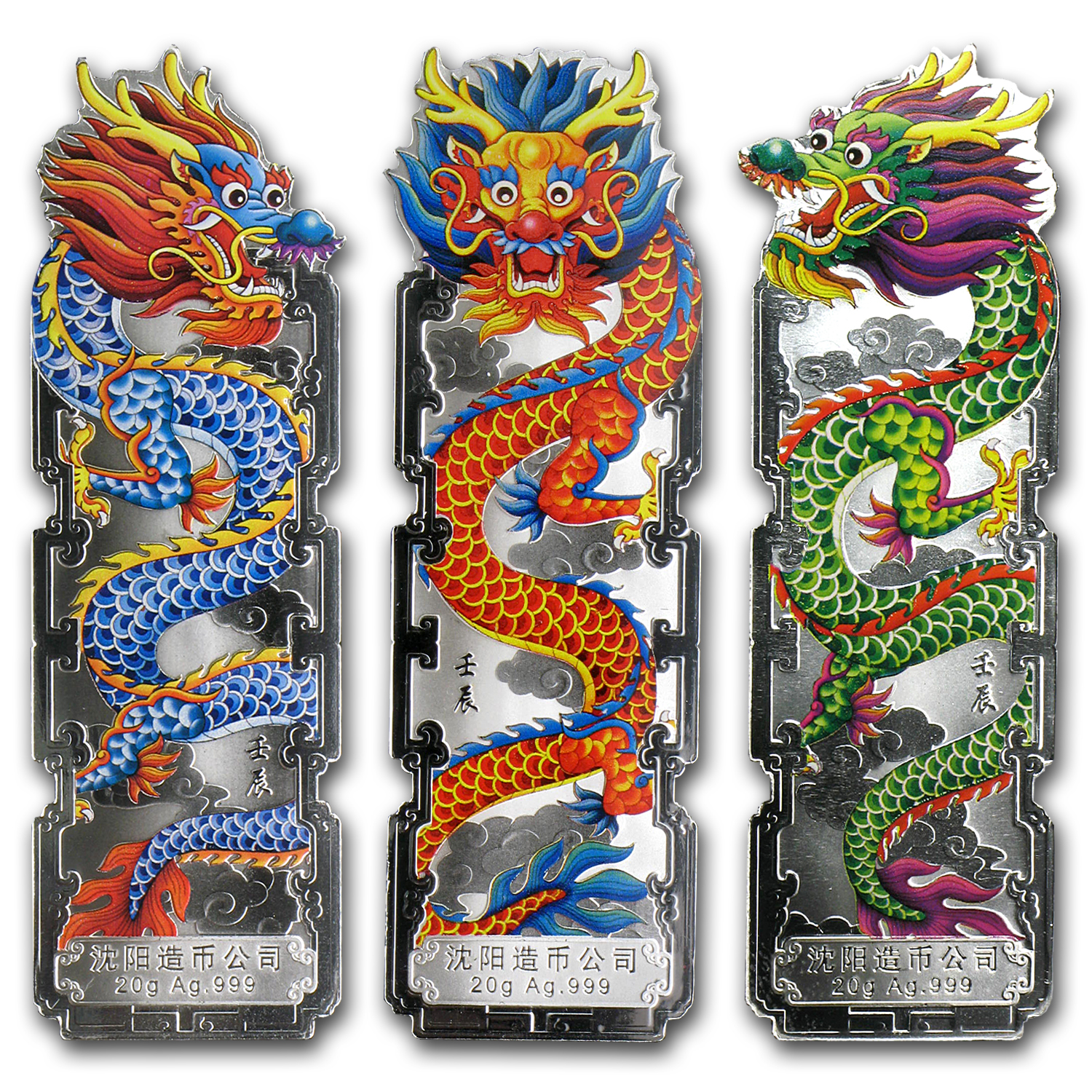 2012 China 5-Pc 20 gm Silver Year of the Dragon Bar Set (Colored)